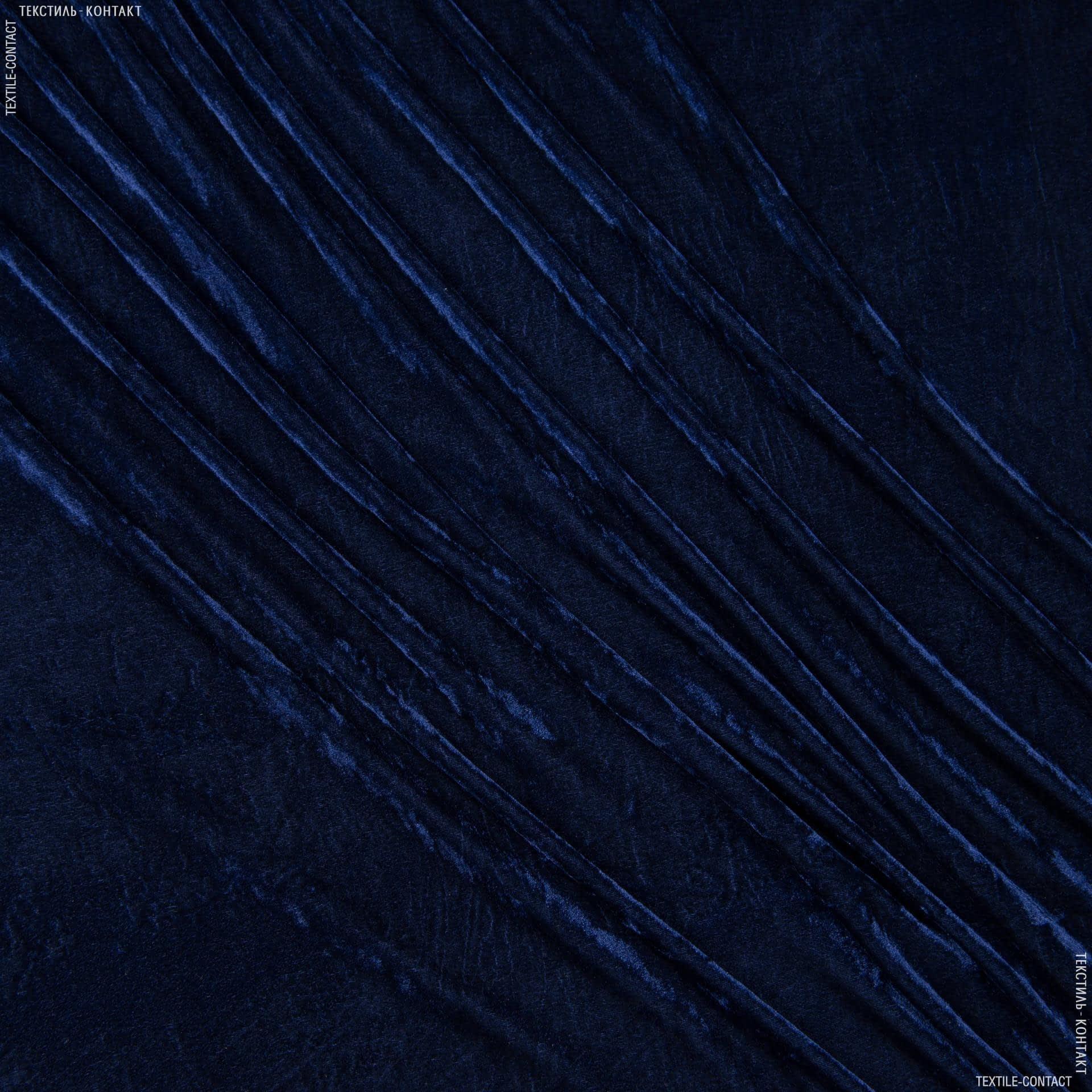 Ткани для платьев - Велюр стрейч темно-синий