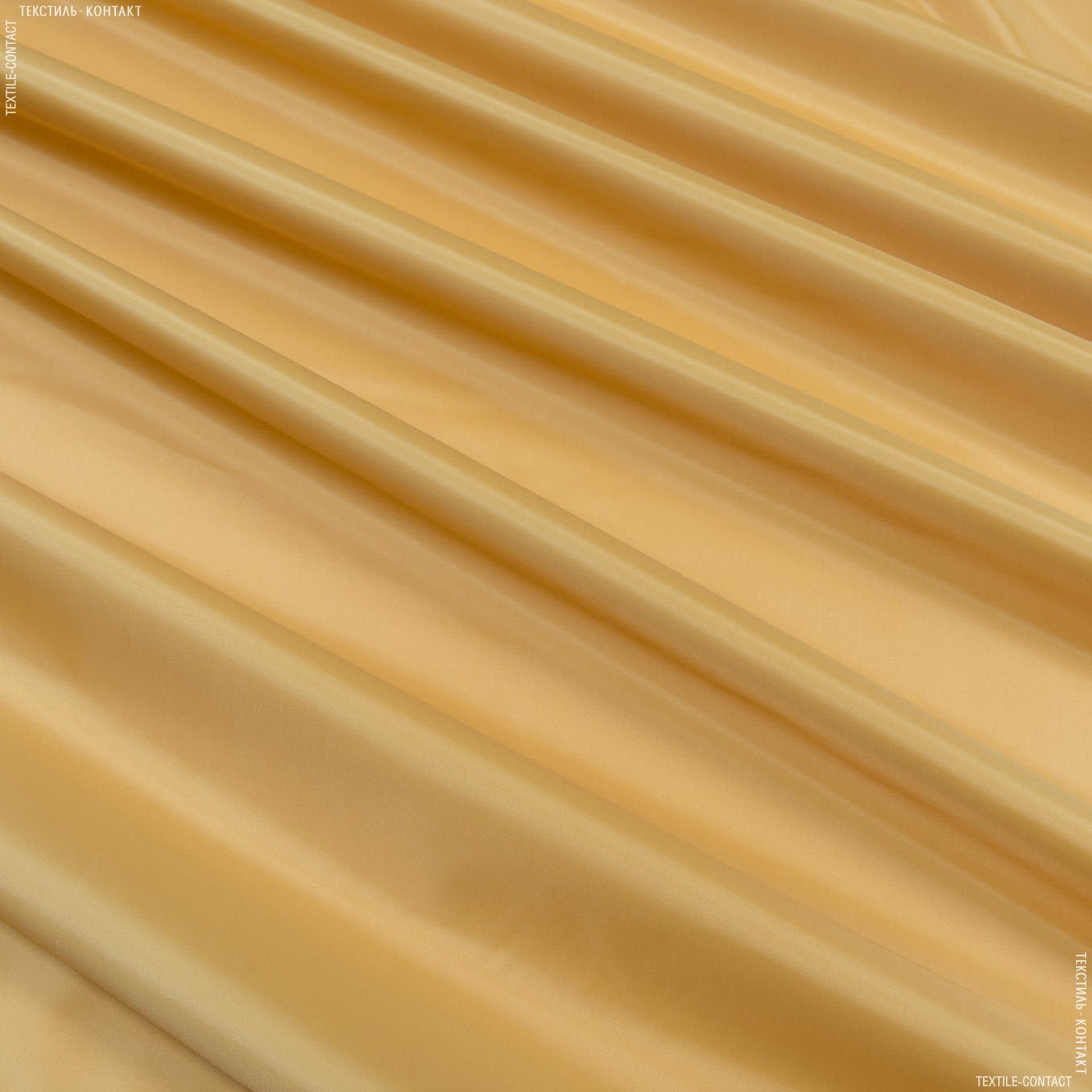 Ткани для палаток - Оксфорд нейлон  420d  песочный