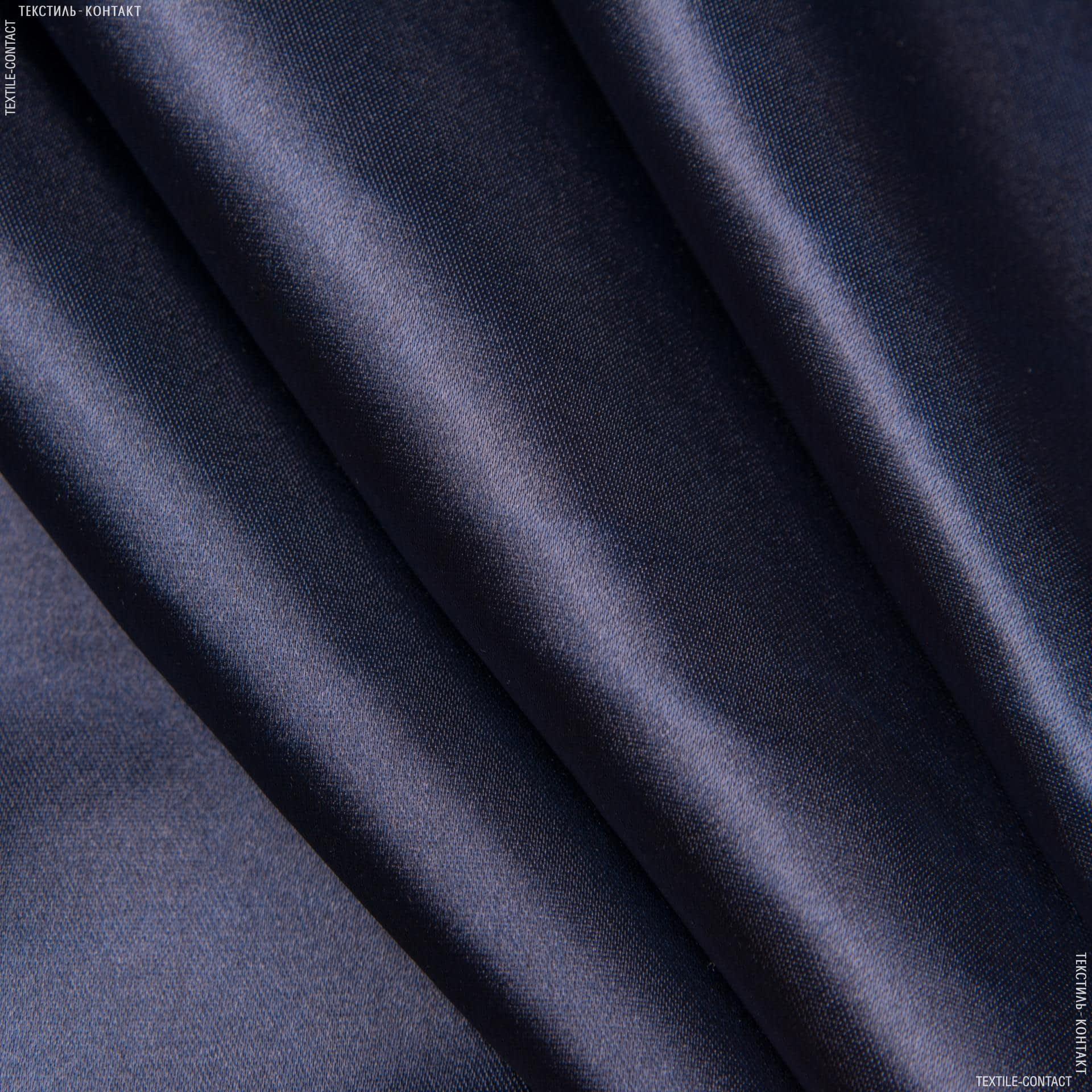 Ткани для костюмов - Атлас плотный темно-синий