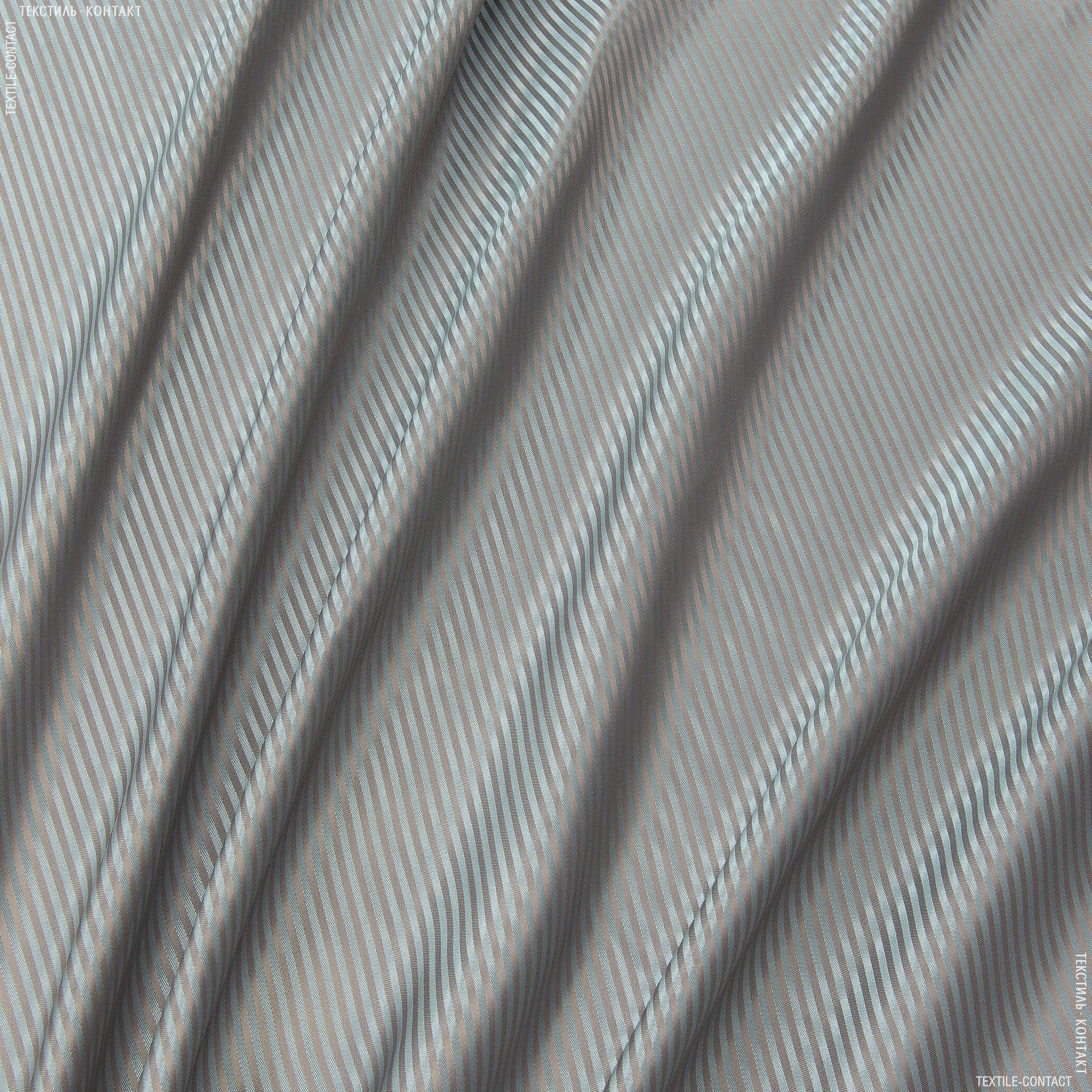 Тканини підкладкова тканина - Підкладковий жакард бежево-блакитний