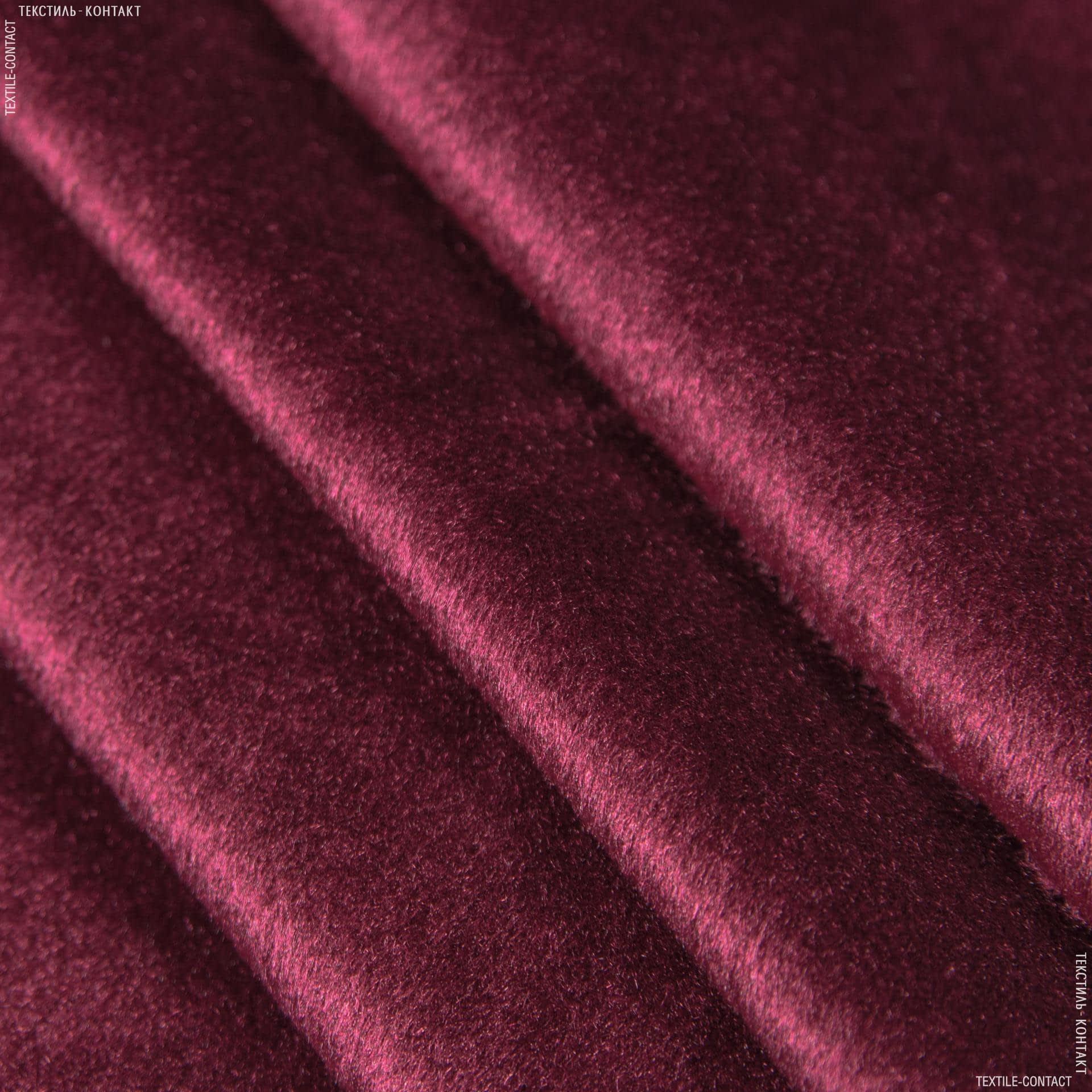Ткани для мягких игрушек - Велюр бордо