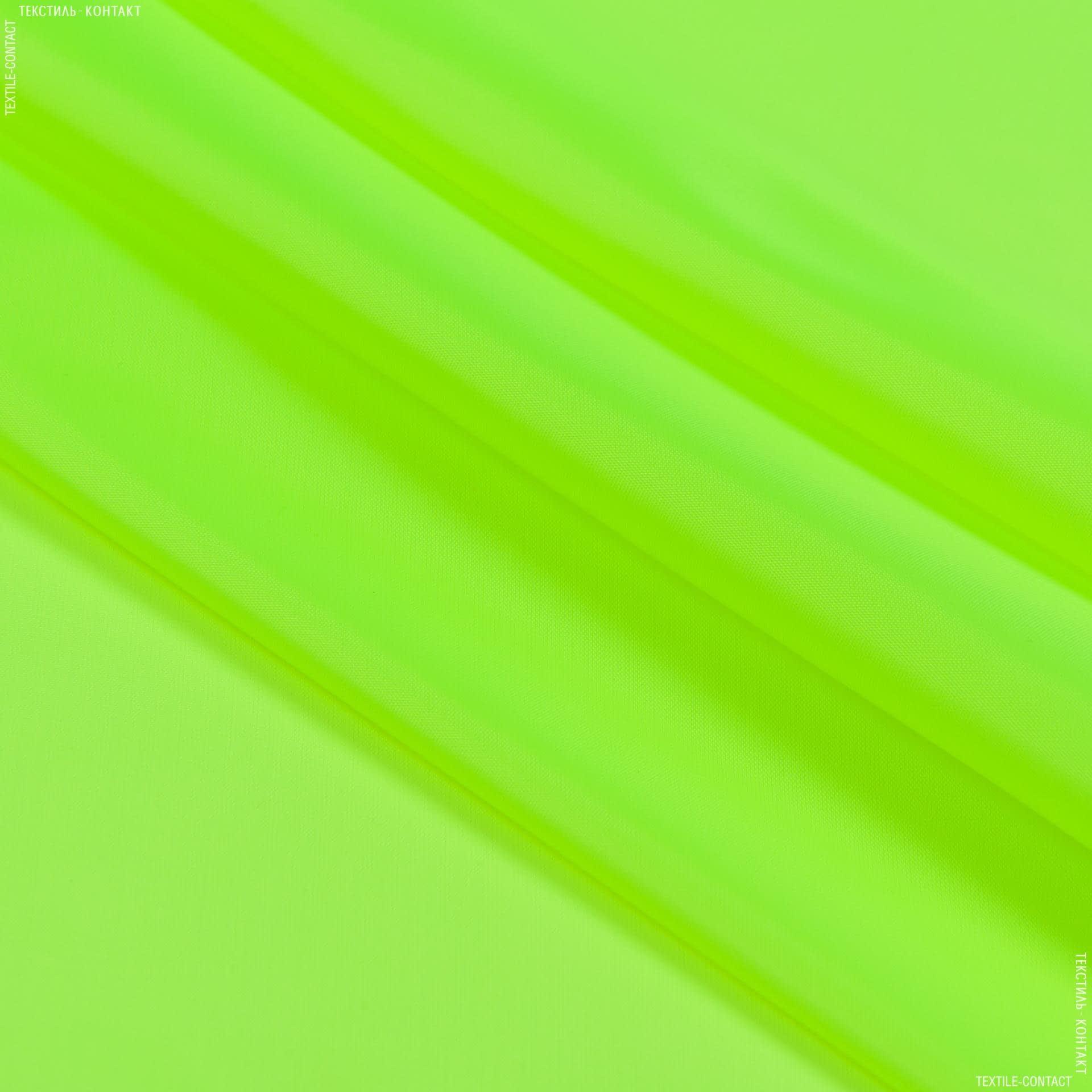 Ткани подкладочная ткань - Подкладка 190 фосфор