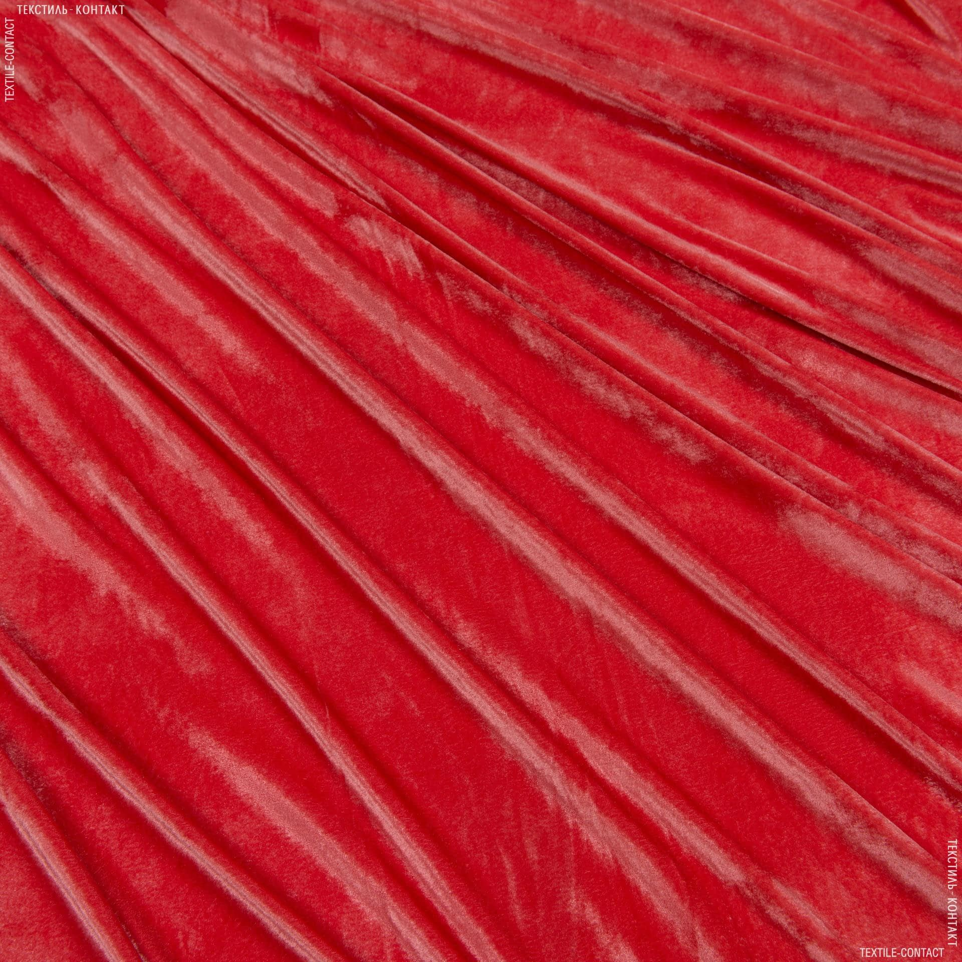 Ткани для платьев - Велюр стрейч коралл