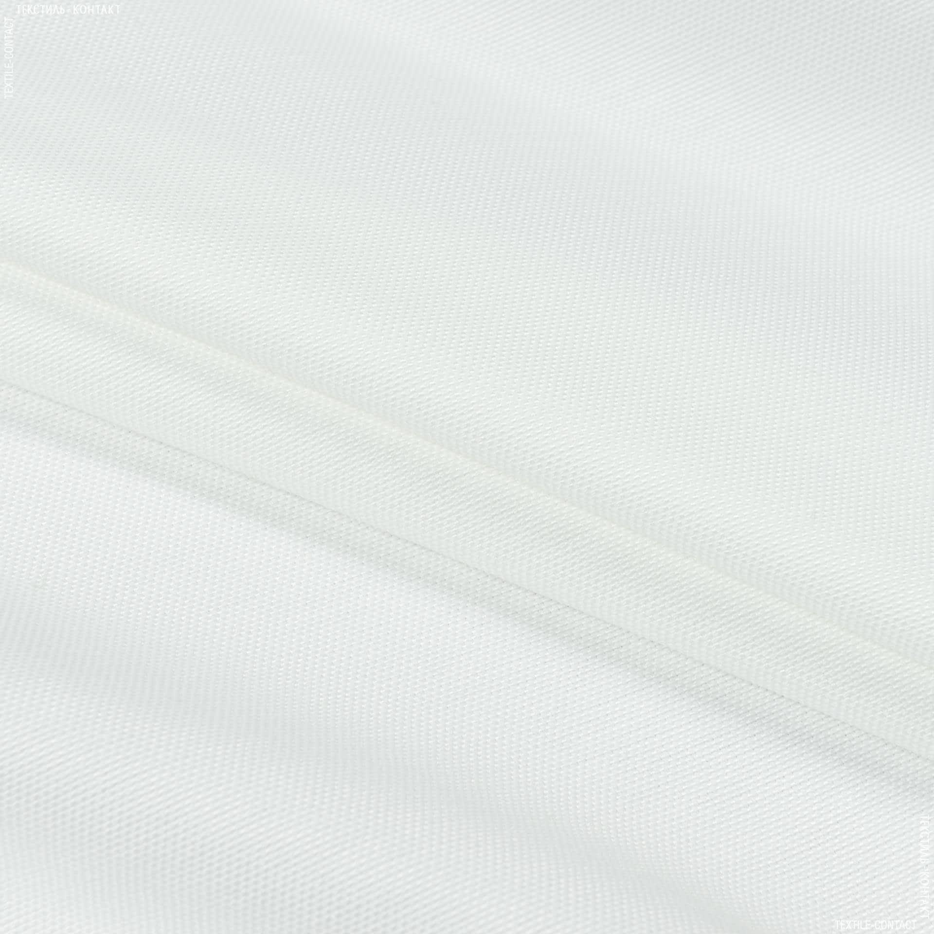 Ткани портьерные ткани - Декоративная ткань  астер/aster молочный