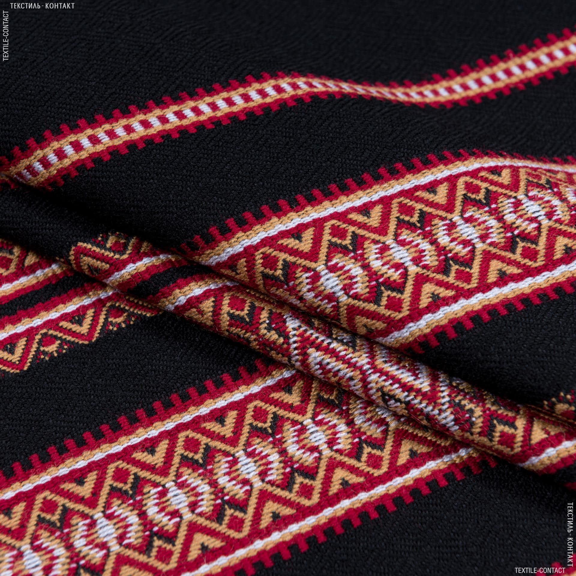 Ткани для юбок - Ткань скатертная  тдк-29 №16 вид 2