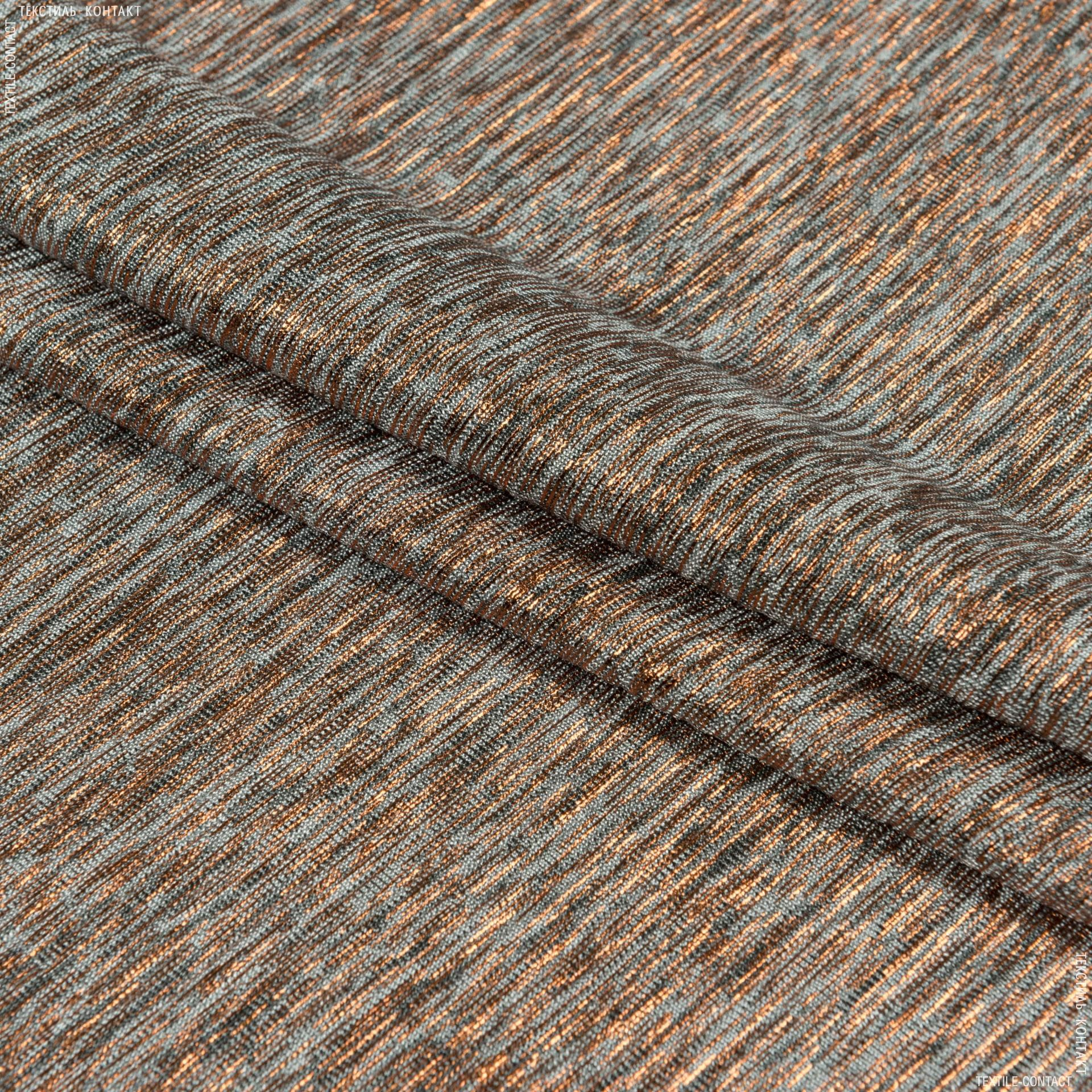 Тканини для костюмів - Трикотаж