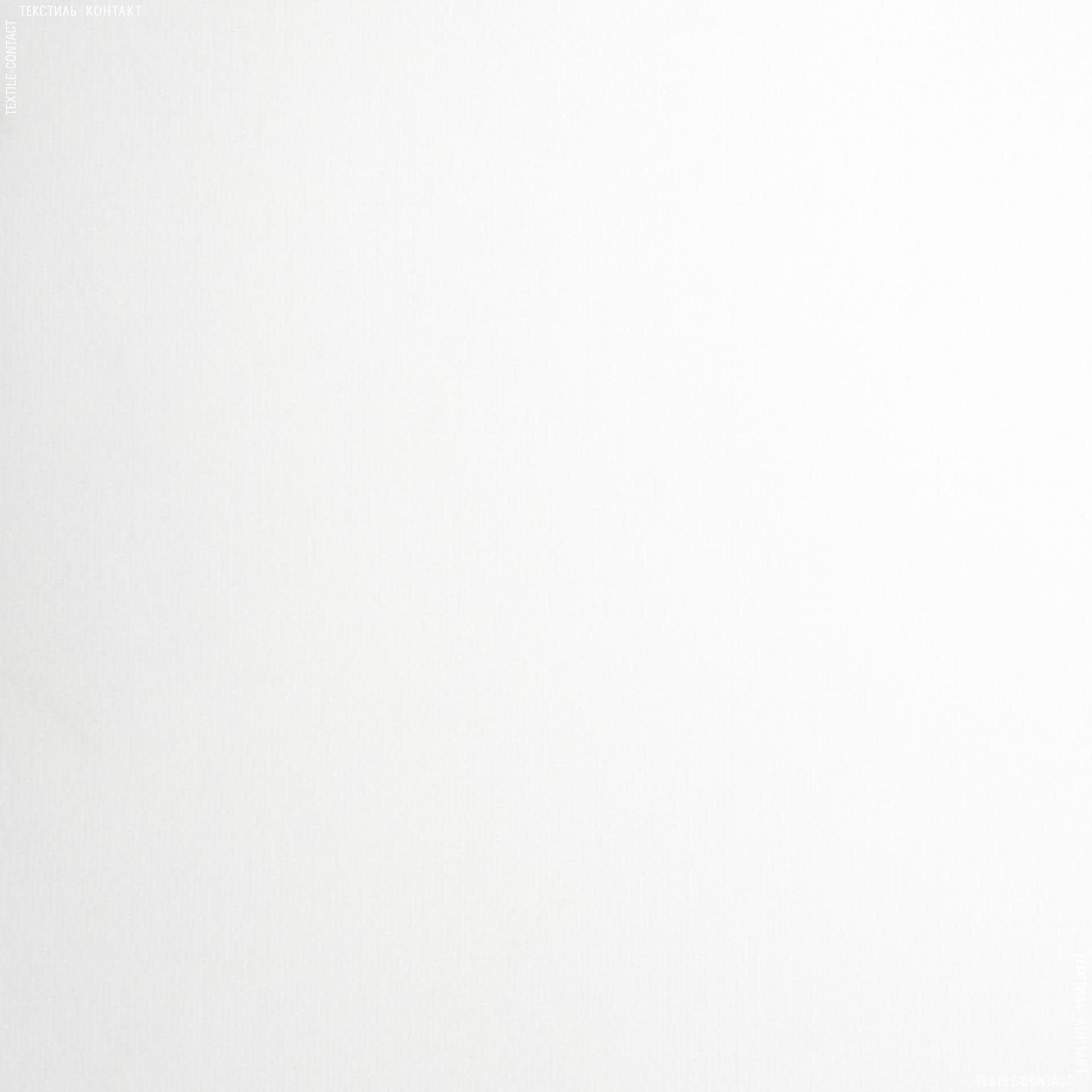 Ткани волокнина - Утеплитель волокнина клеевая белый
