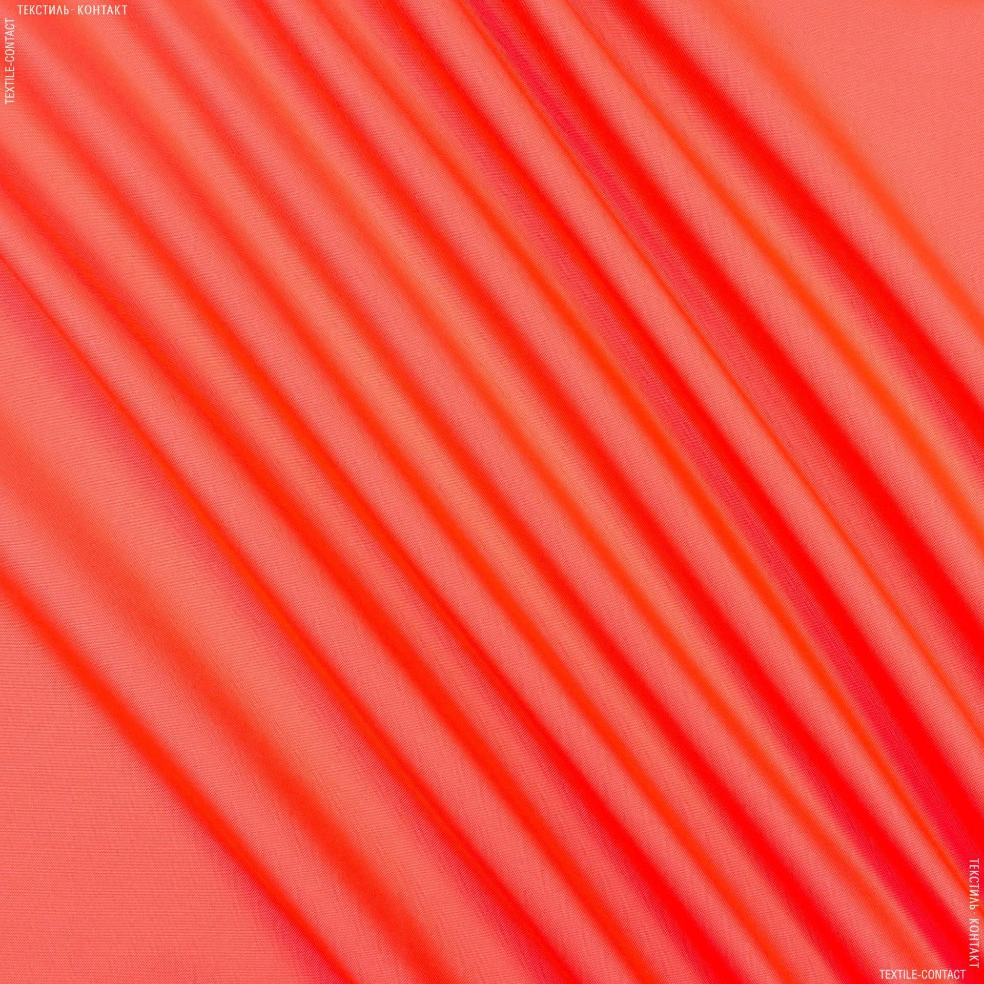 Тканини для наметів - Оксфорд-215 помар./люмінісцентний