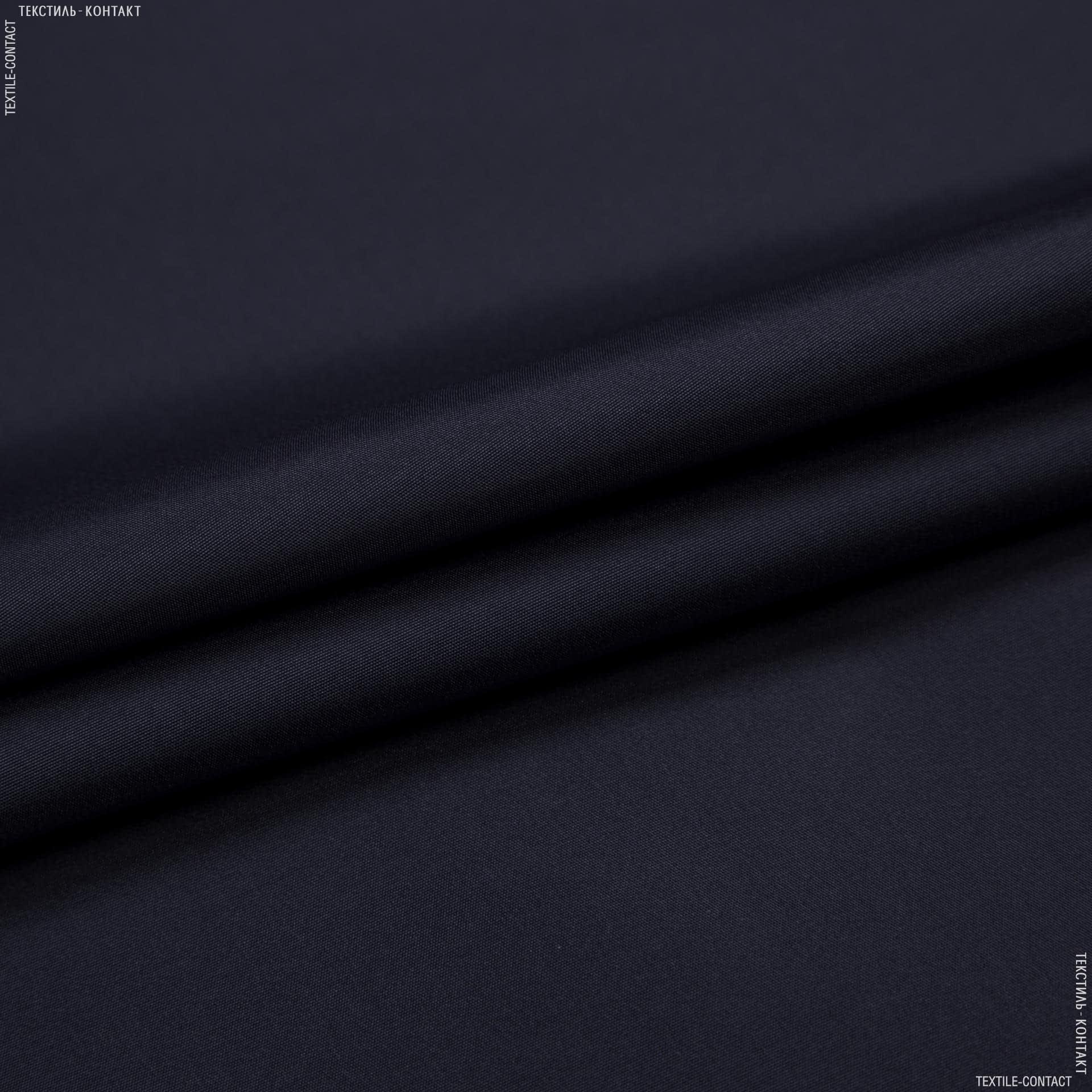 Тканини для наметів - Ода курточна темно-синій
