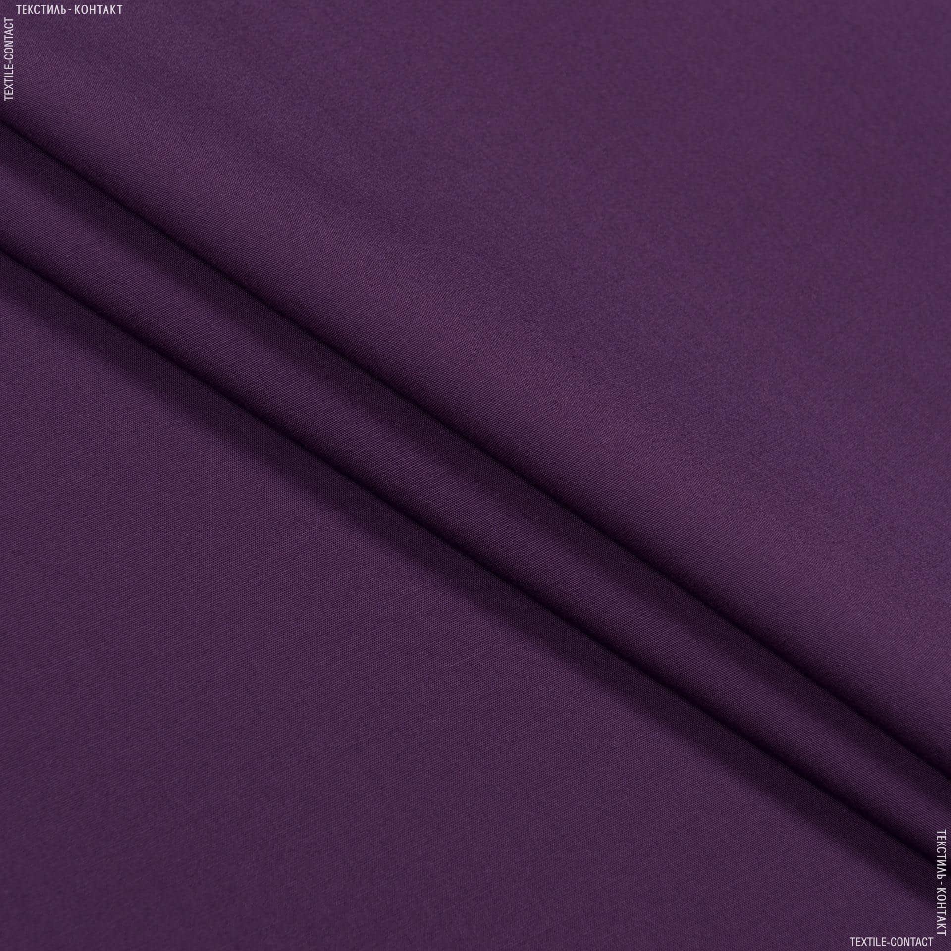 Ткани для платьев - Сорочечная баклажан