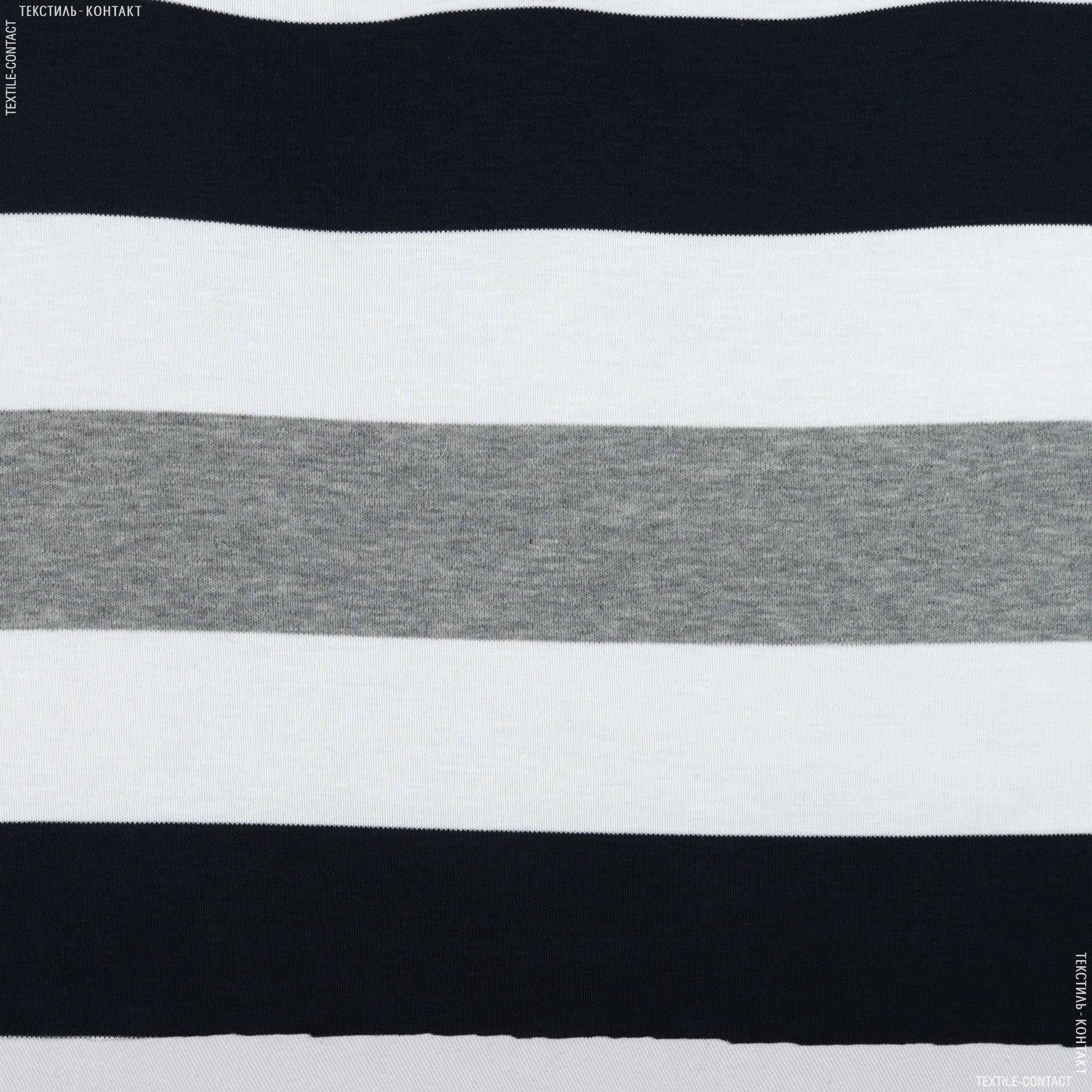Тканини для суконь - Трикотаж у смужку