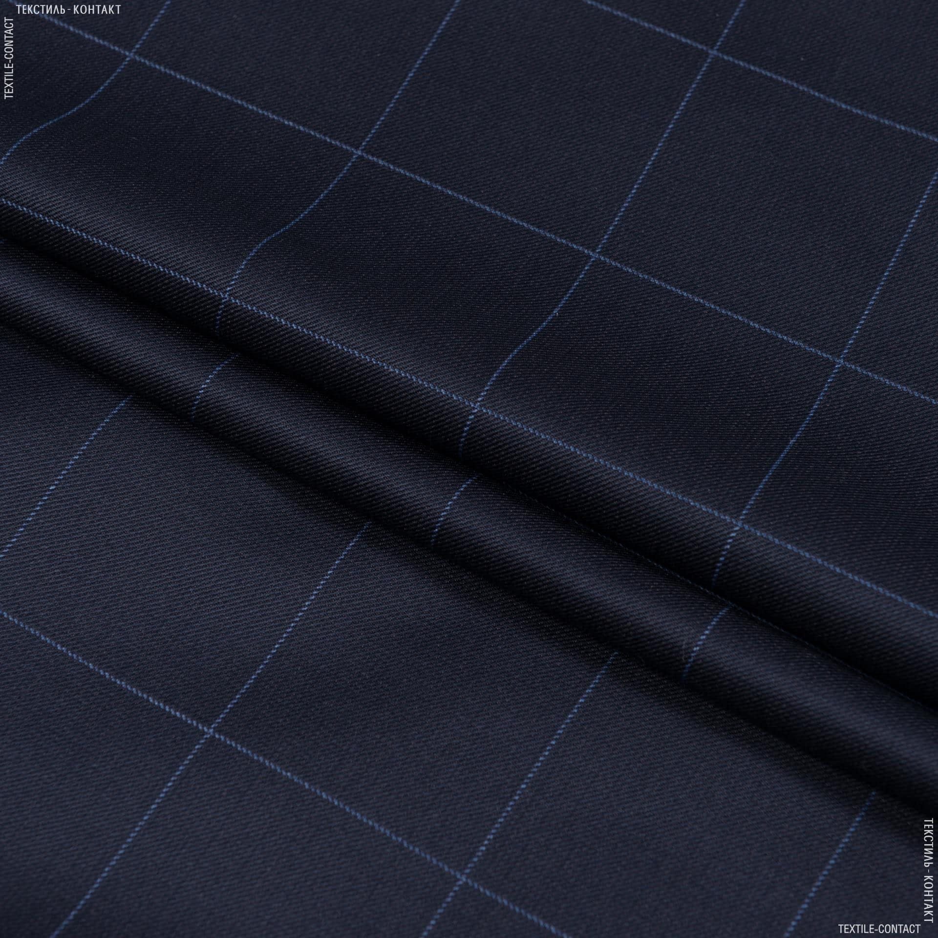 Ткани для костюмов - Костюмная диагональ темно-синий
