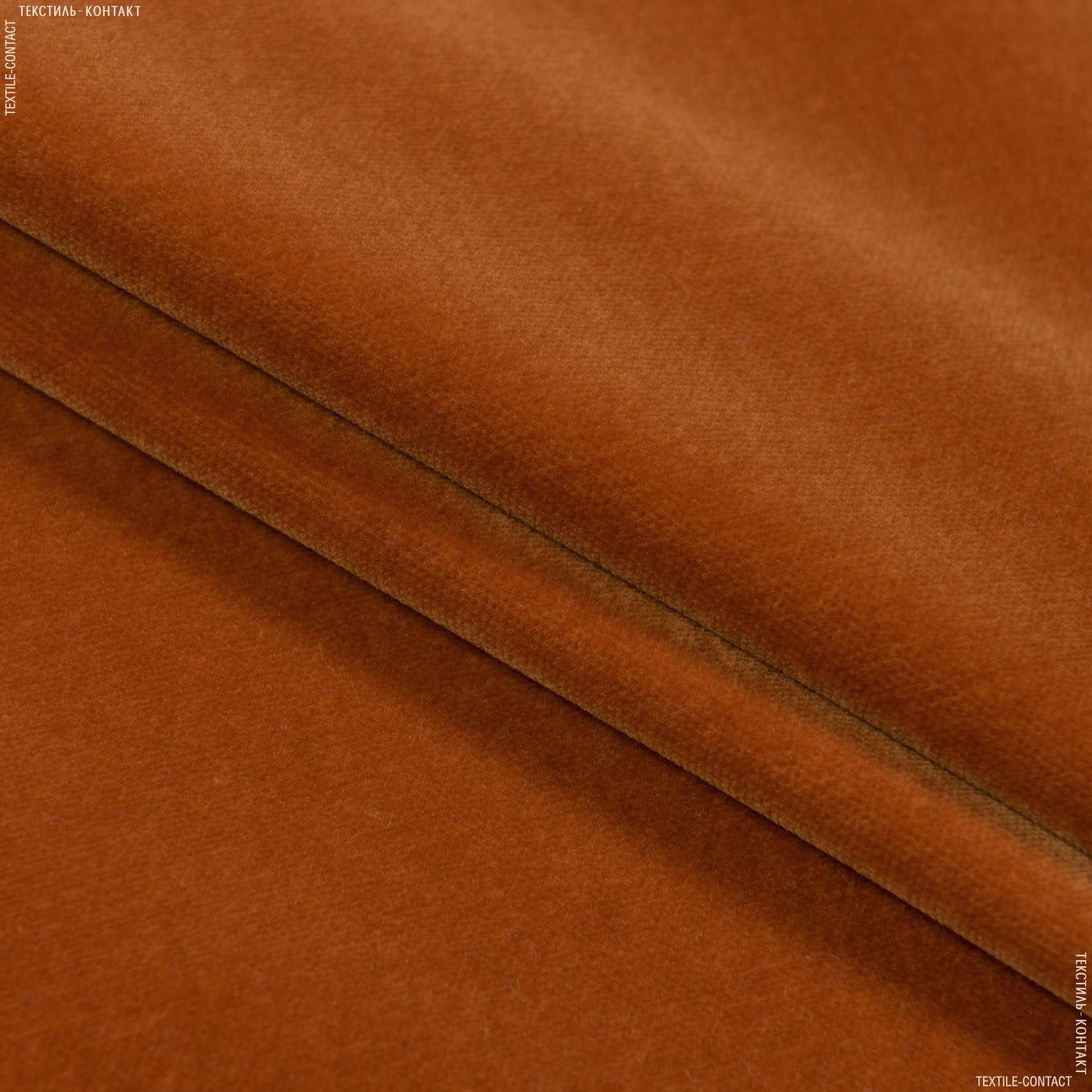 Ткани для мебели - Велюр  дерби/derb рыжий сток