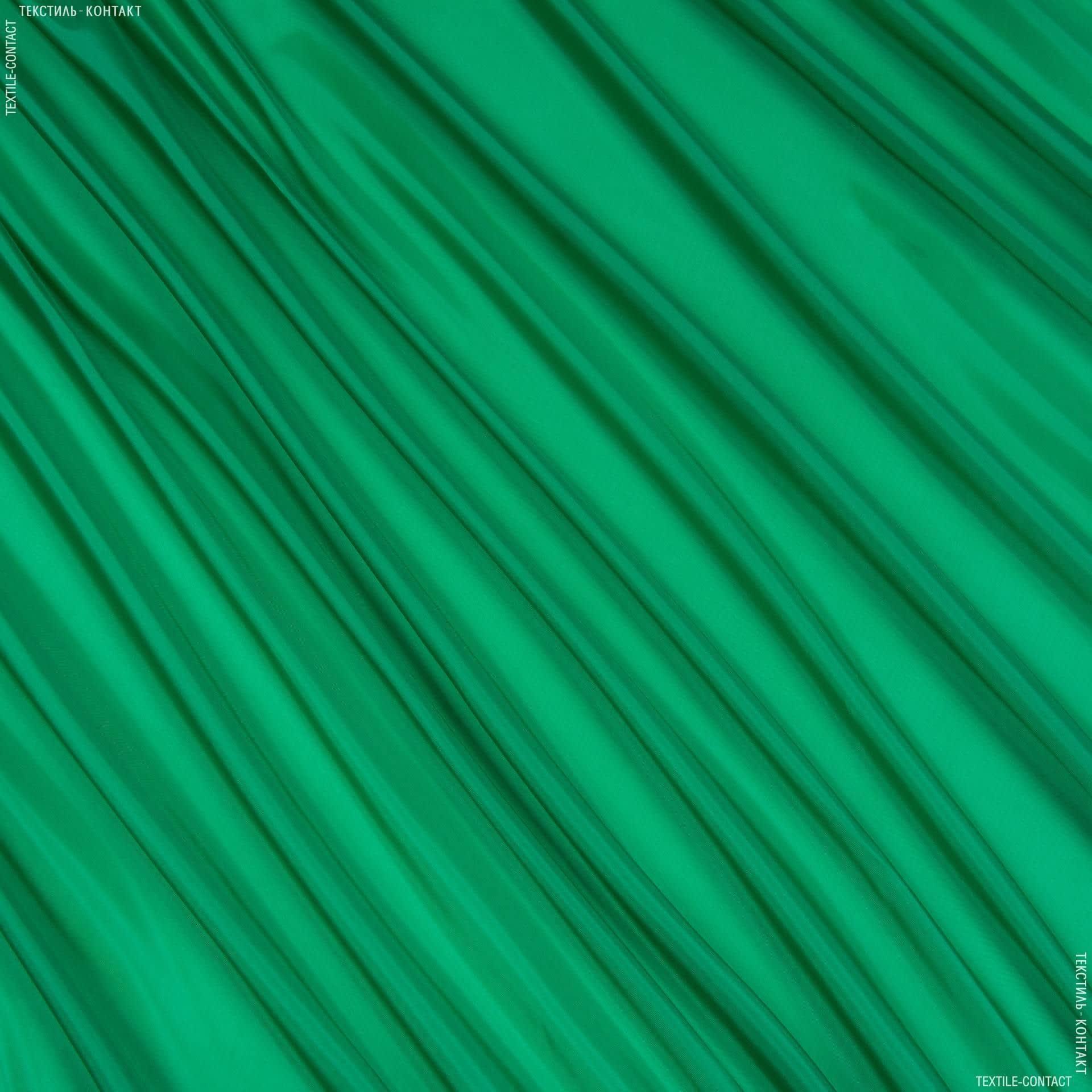 Тканини підкладкова тканина - Підкладка 190т зелений
