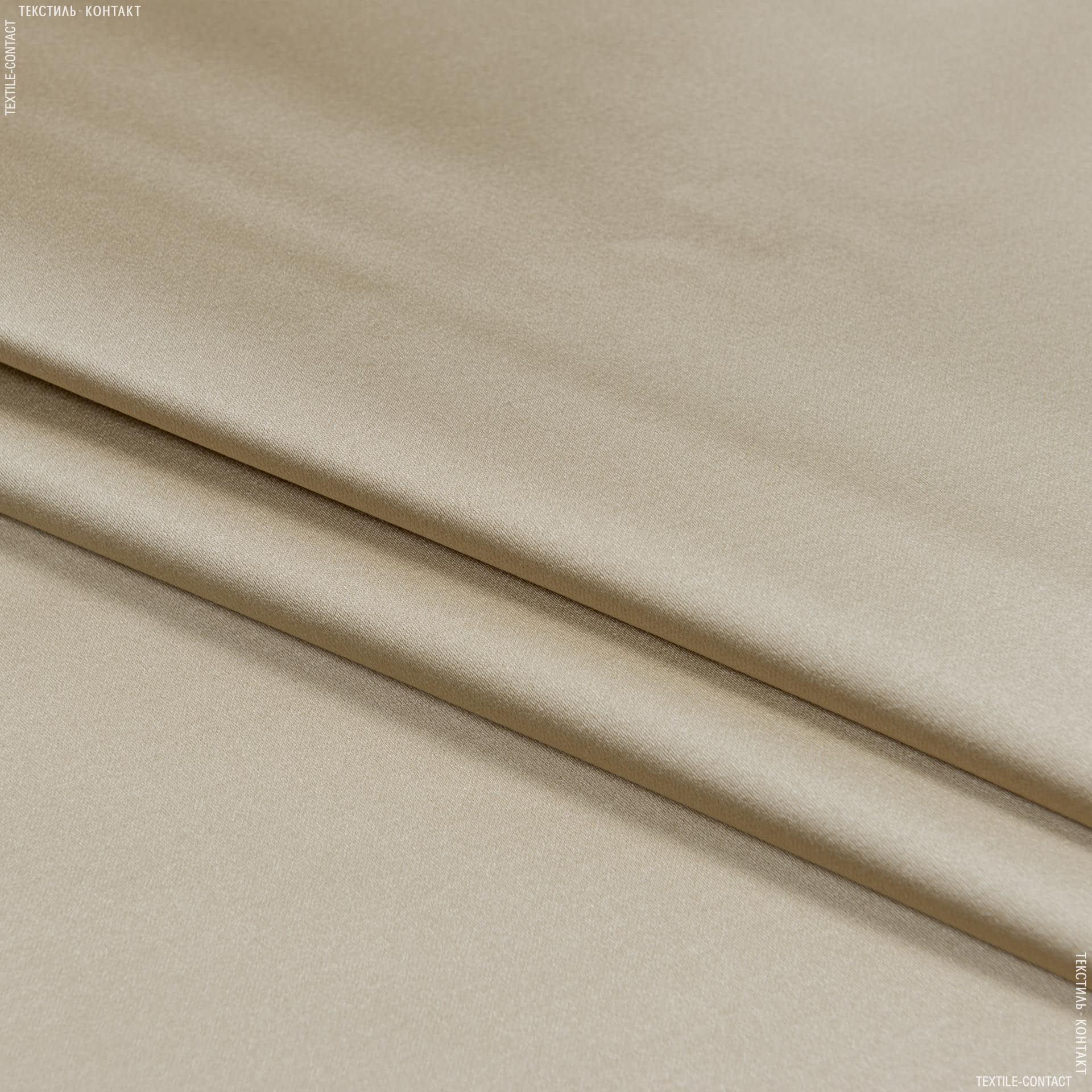 Ткани портьерные ткани - Портьерная ткань  атлас ревю  беж-золото