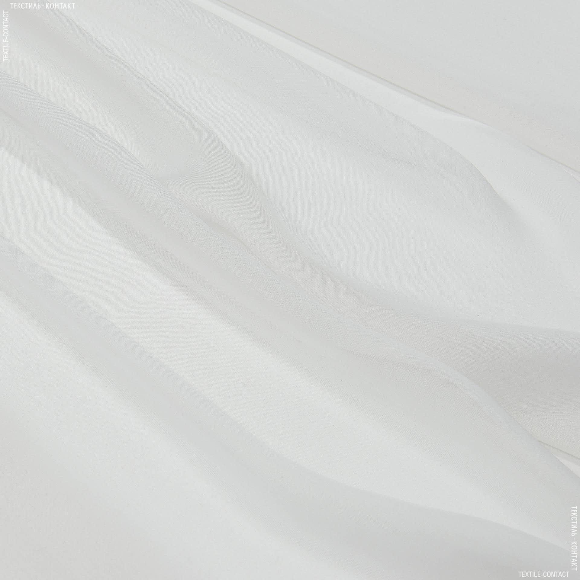 Ткани для платков и бандан - Шифон-шелк натуральный белый
