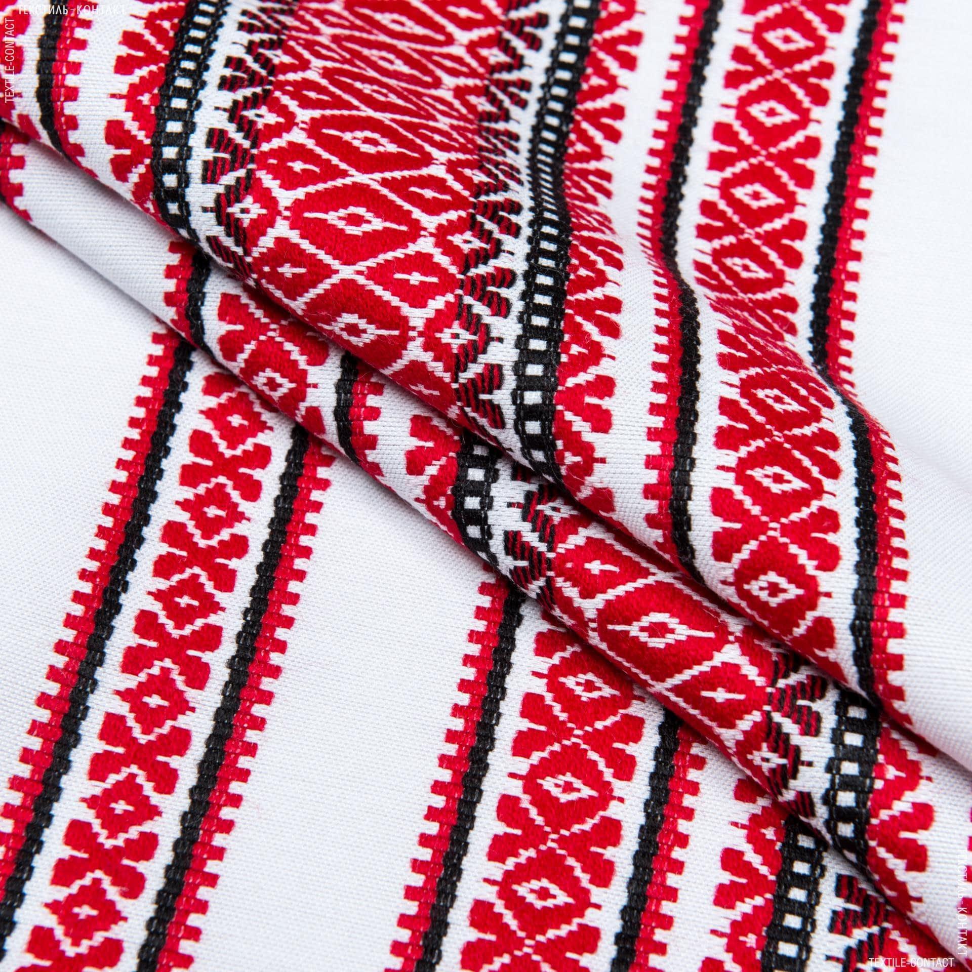 Ткани для юбок - Ткань скатертная  ТД-78 №3