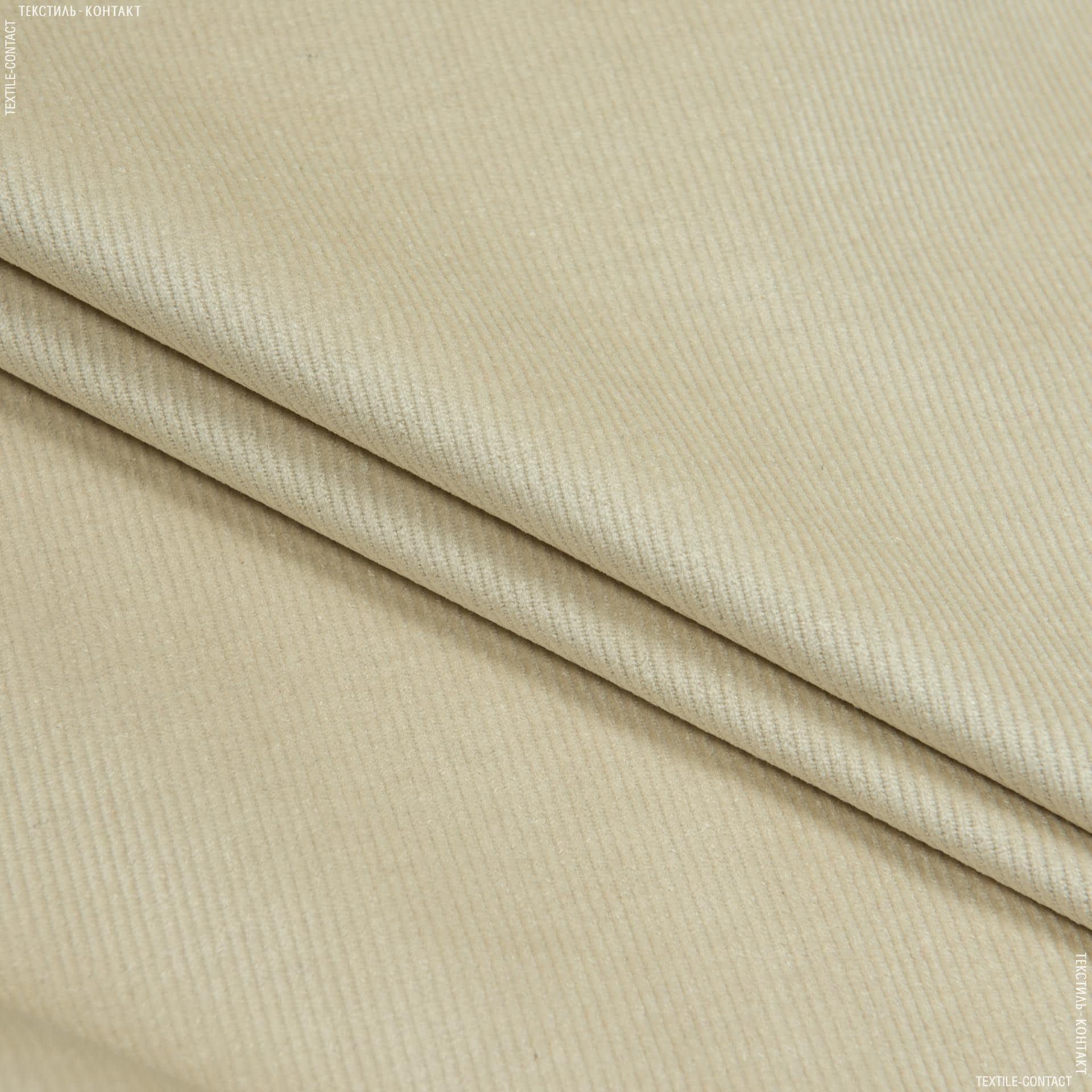 Тканини для верхнього одягу - Вельвет класик світло-бежевий