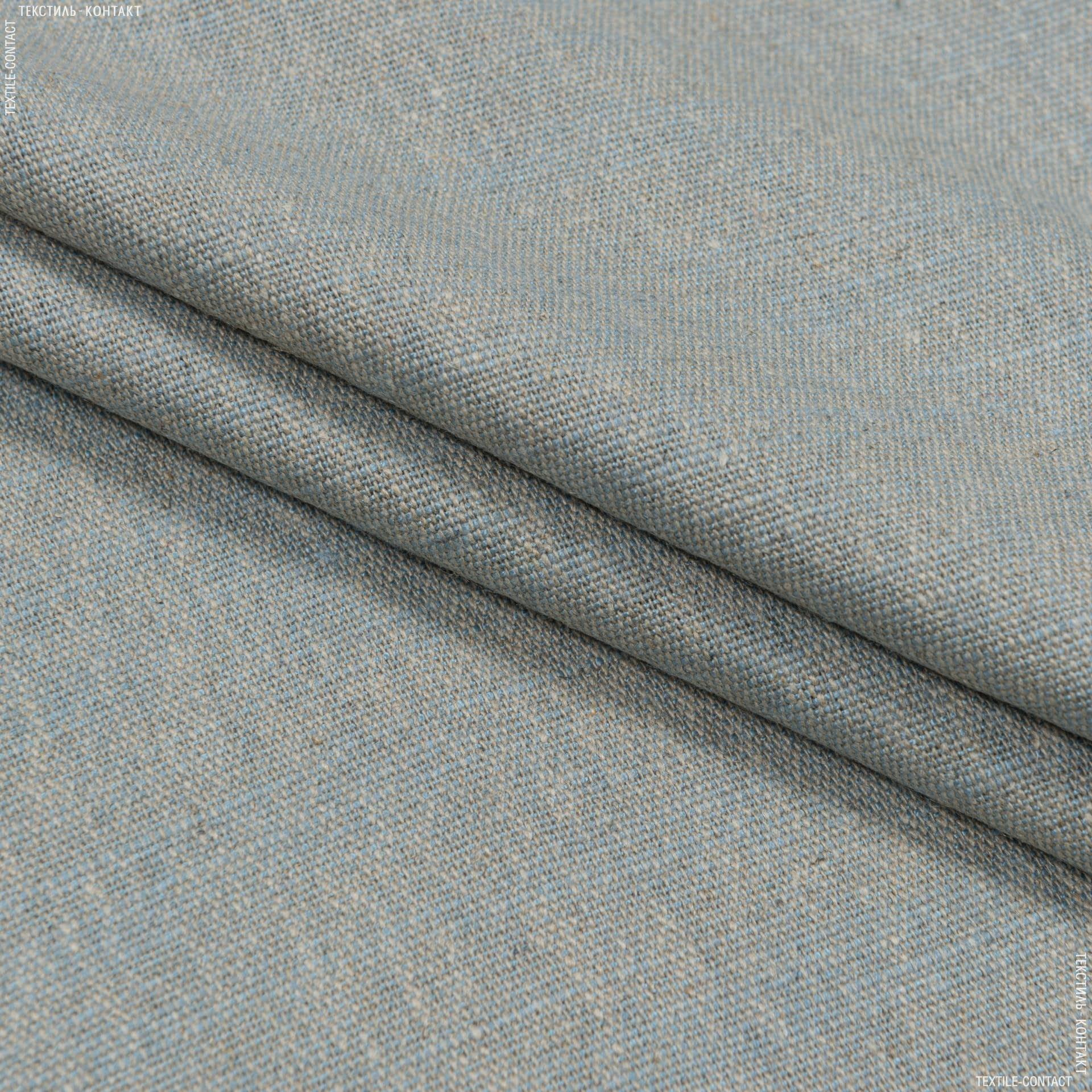 Ткани портьерные ткани - Декоративная ткань  танами / tanami беж/серо-голубой