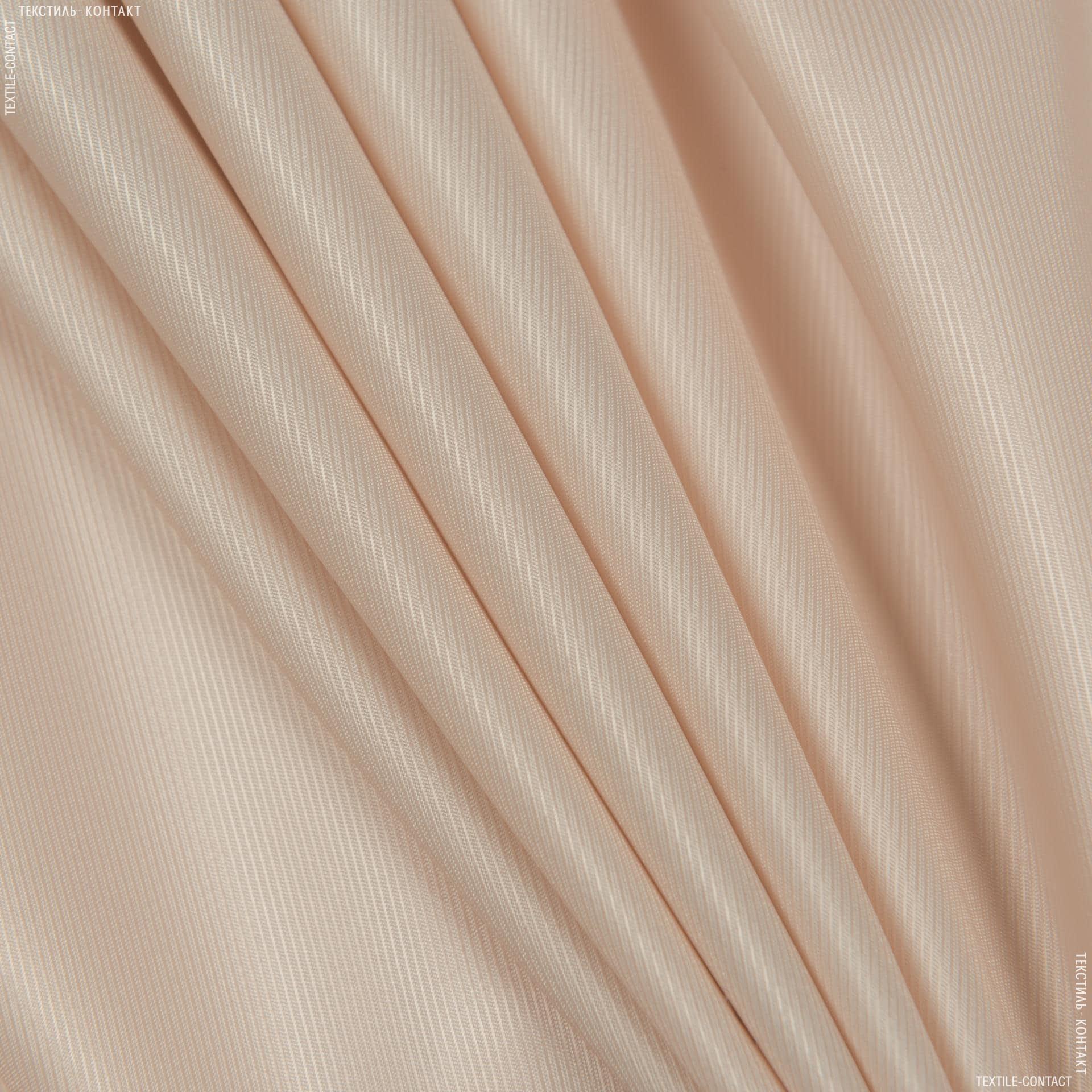 Тканини підкладкова тканина - Підкладка діагональ бежевий
