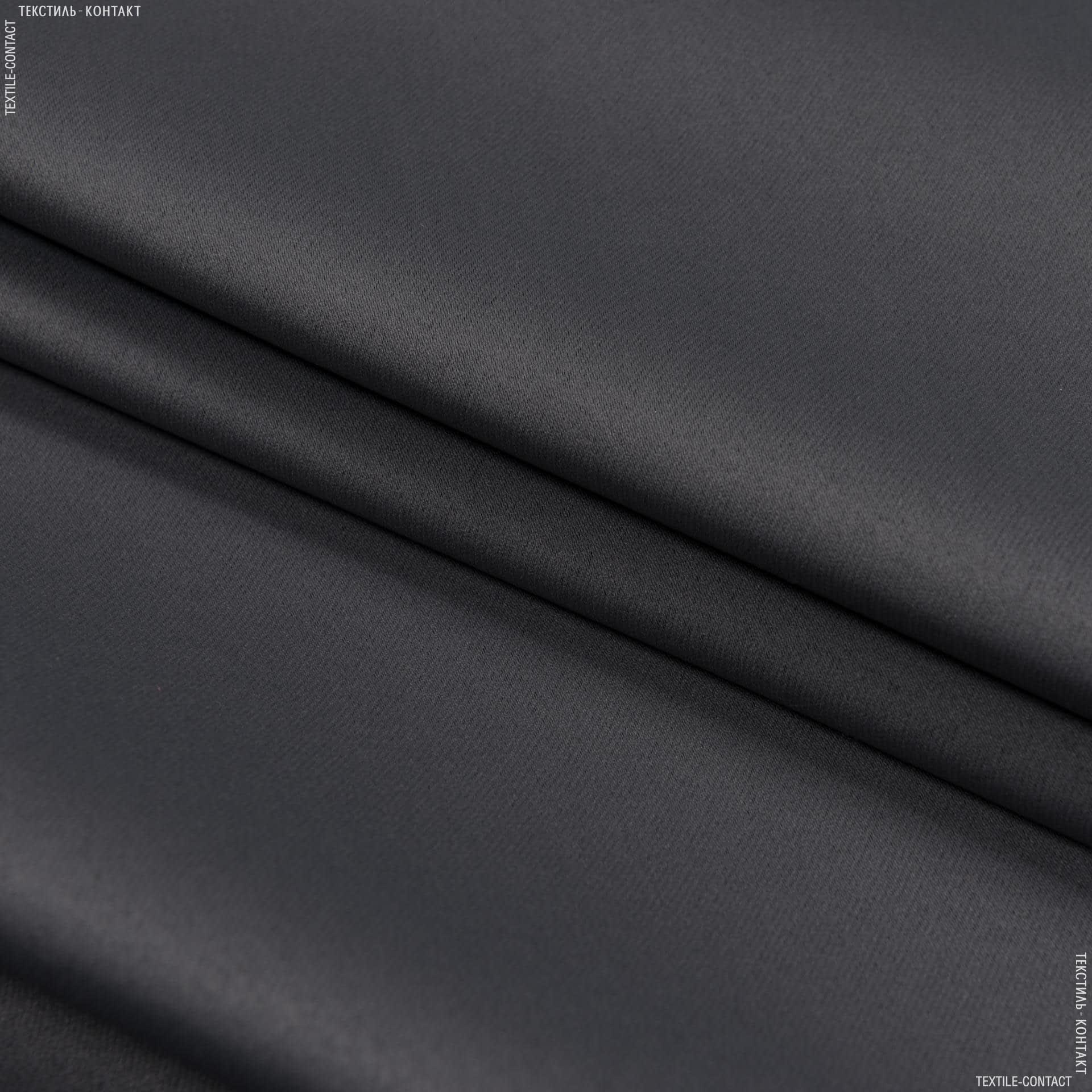 Тканини портьєрні тканини - Блекаут blackout /сірий графіт