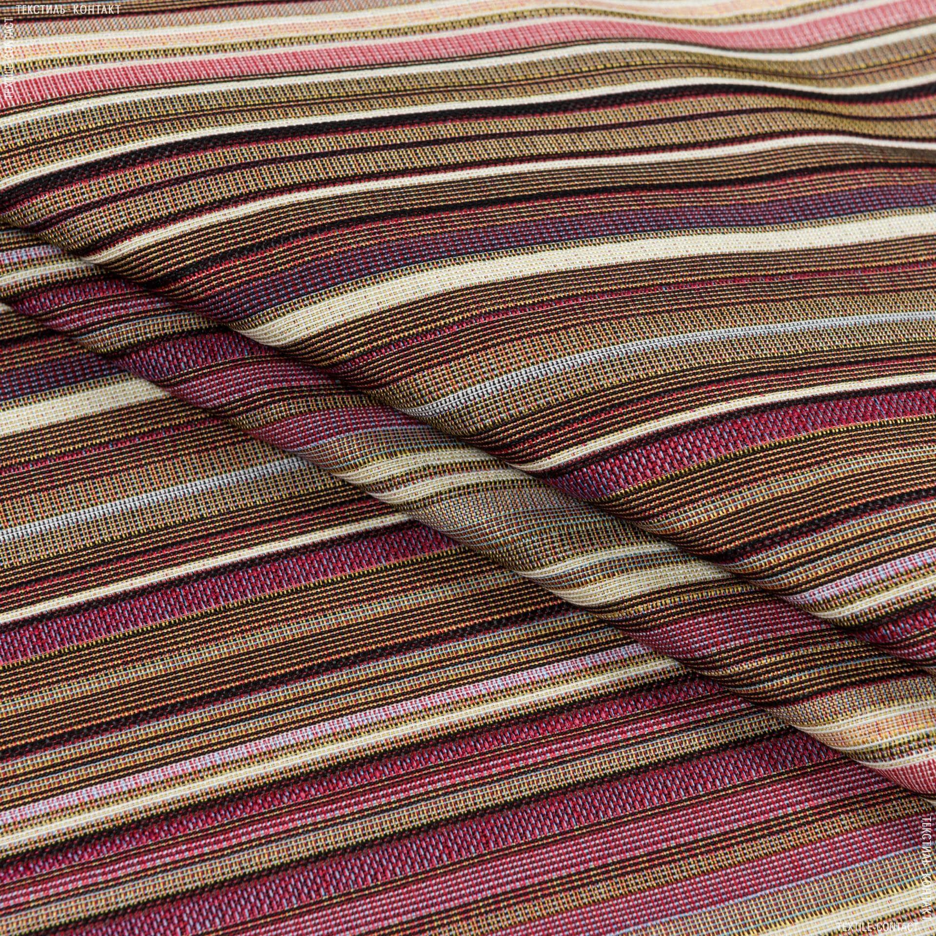 Ткани для декоративных подушек - Декор-гобелен   полоса расол/rasol  коричевый фрез беж