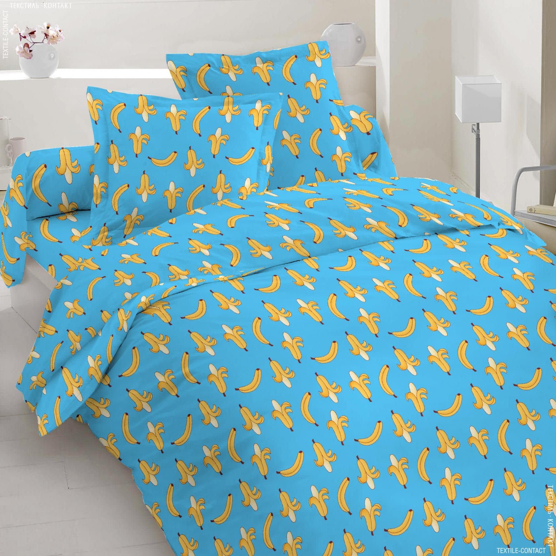 Тканини для дитячої постільної білизни - Бязь набивна голд  dw банани блакитні