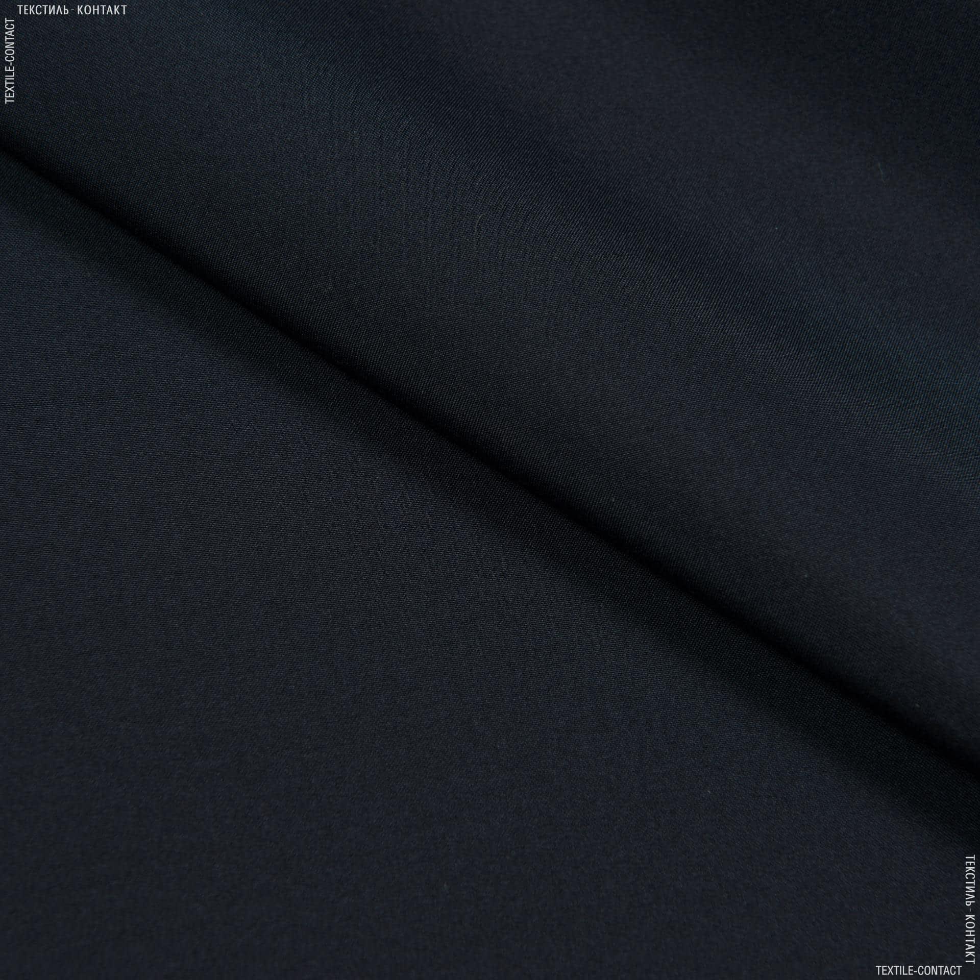 Тканини для верхнього одягу - Плащова бондінг темно-синій