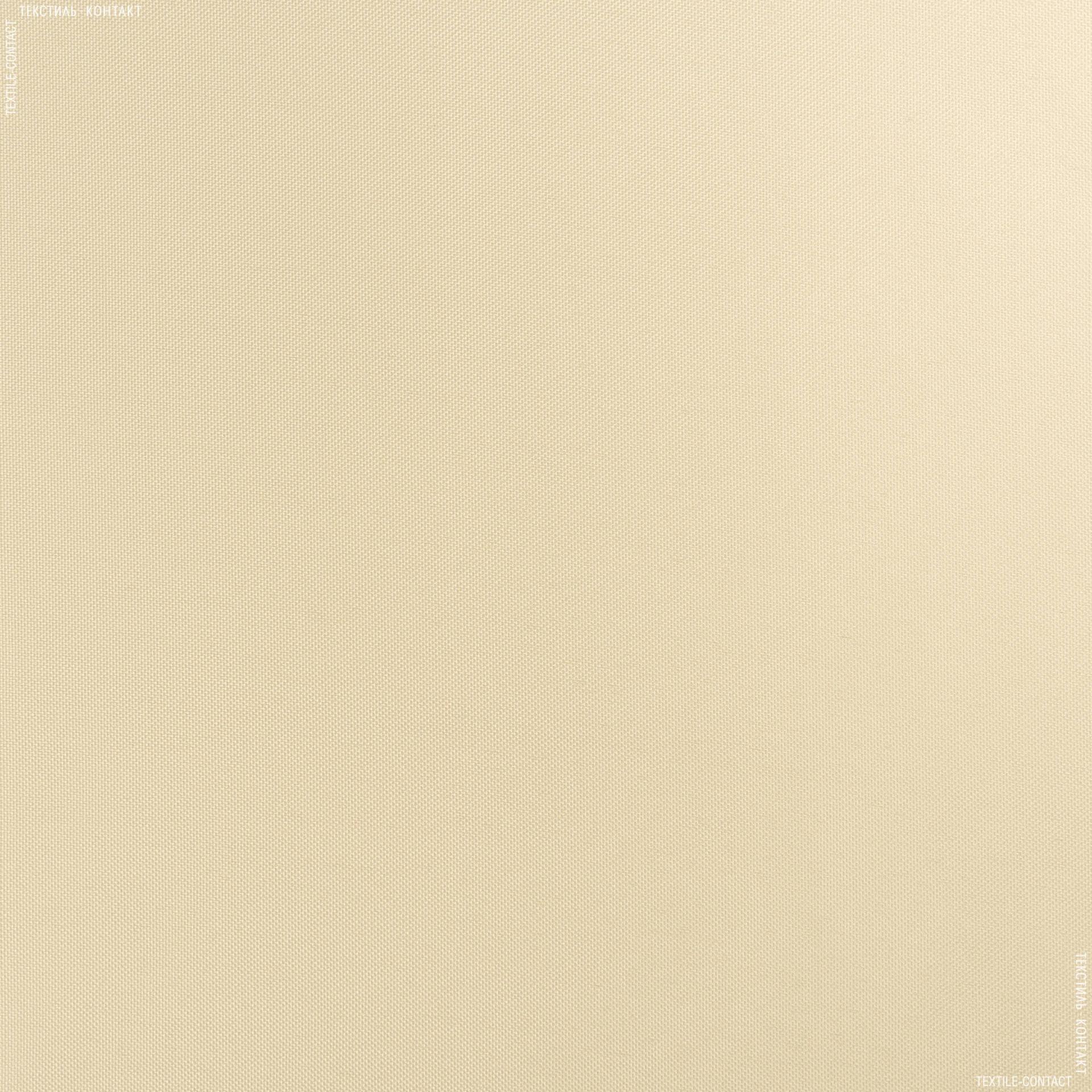 Ткани для банкетных и фуршетных юбок - Декоративная ткань земин  песок