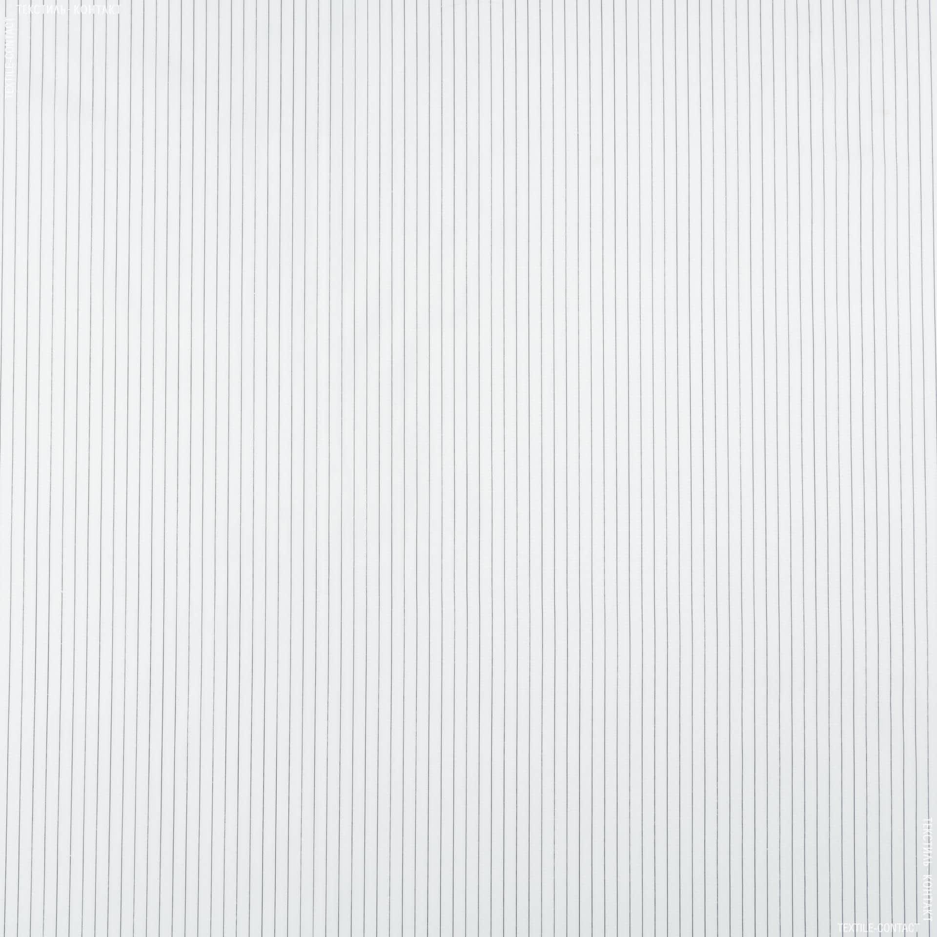 Ткани подкладочная ткань - Подкладка 210т в полоску белый