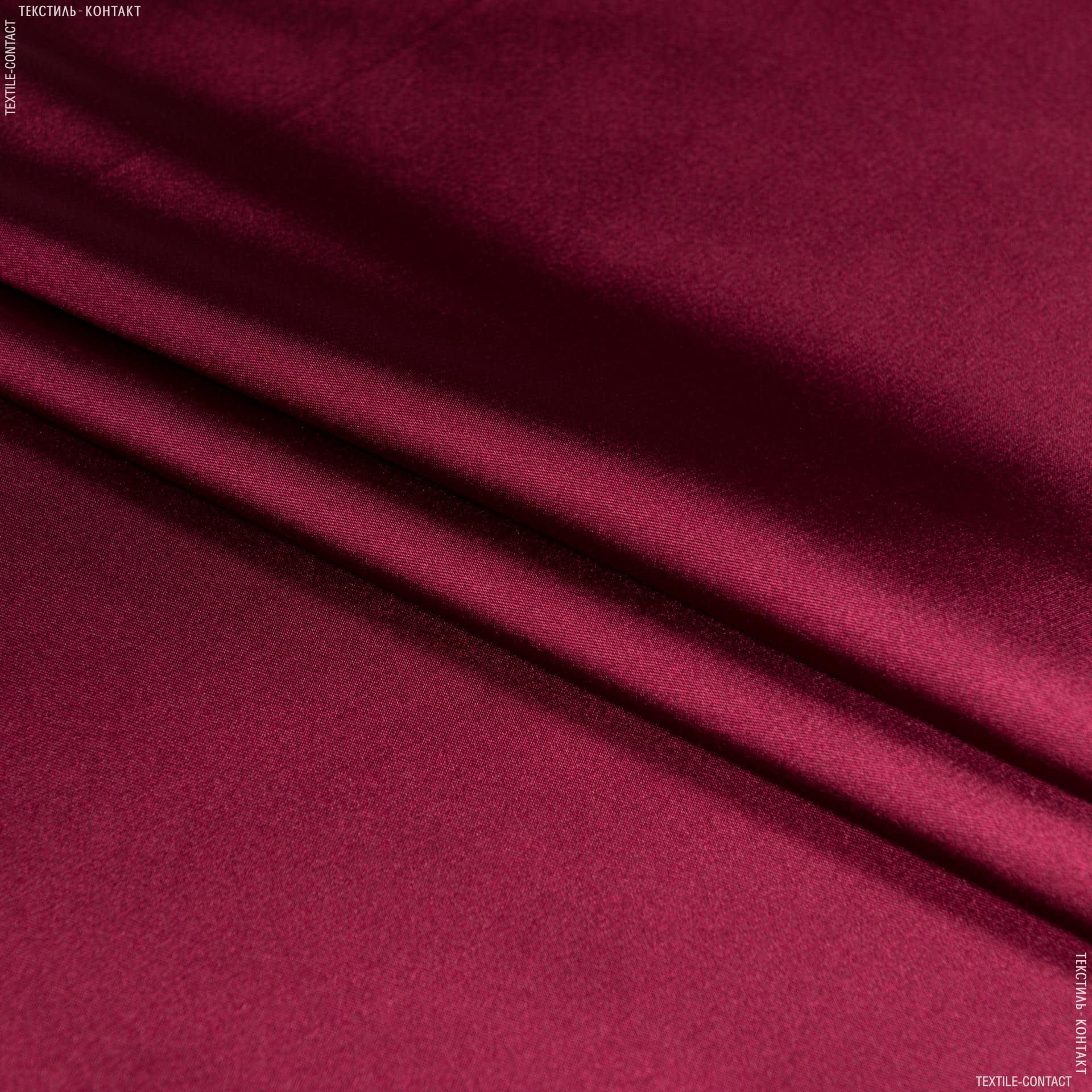Тканини для суконь - Атлас лайт софт світло-бордовий