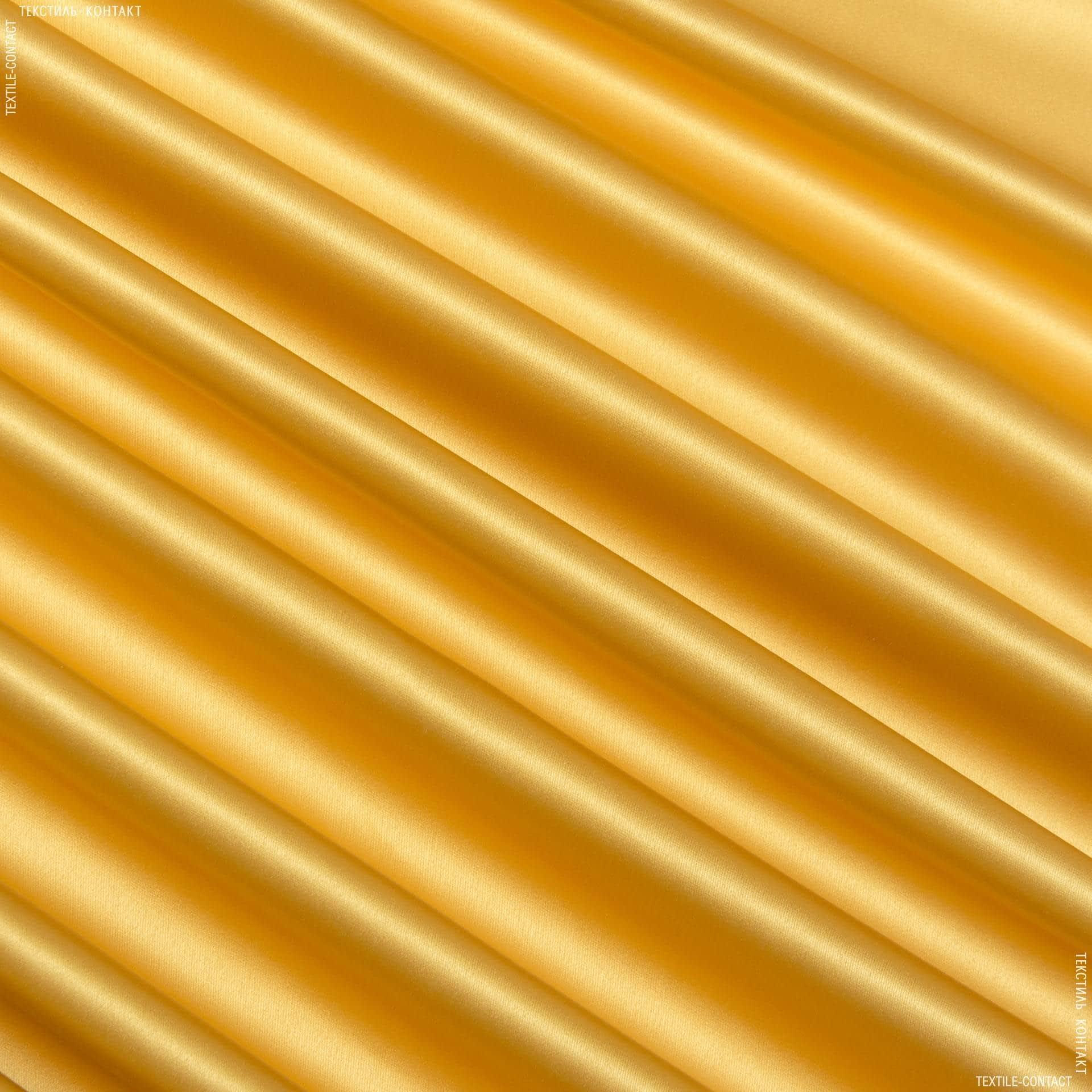 Ткани для платков и бандан - Атлас стрейч охра
