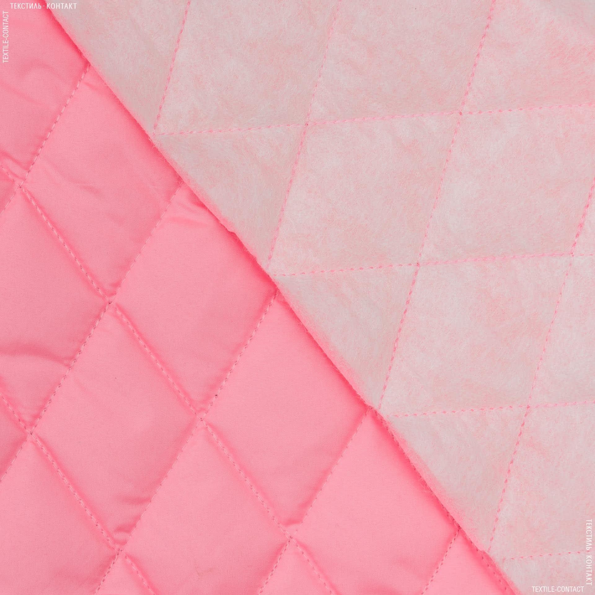 Тканини для верхнього одягу - Плащова фортуна стьобана з синтепоном яскраво-рожевий