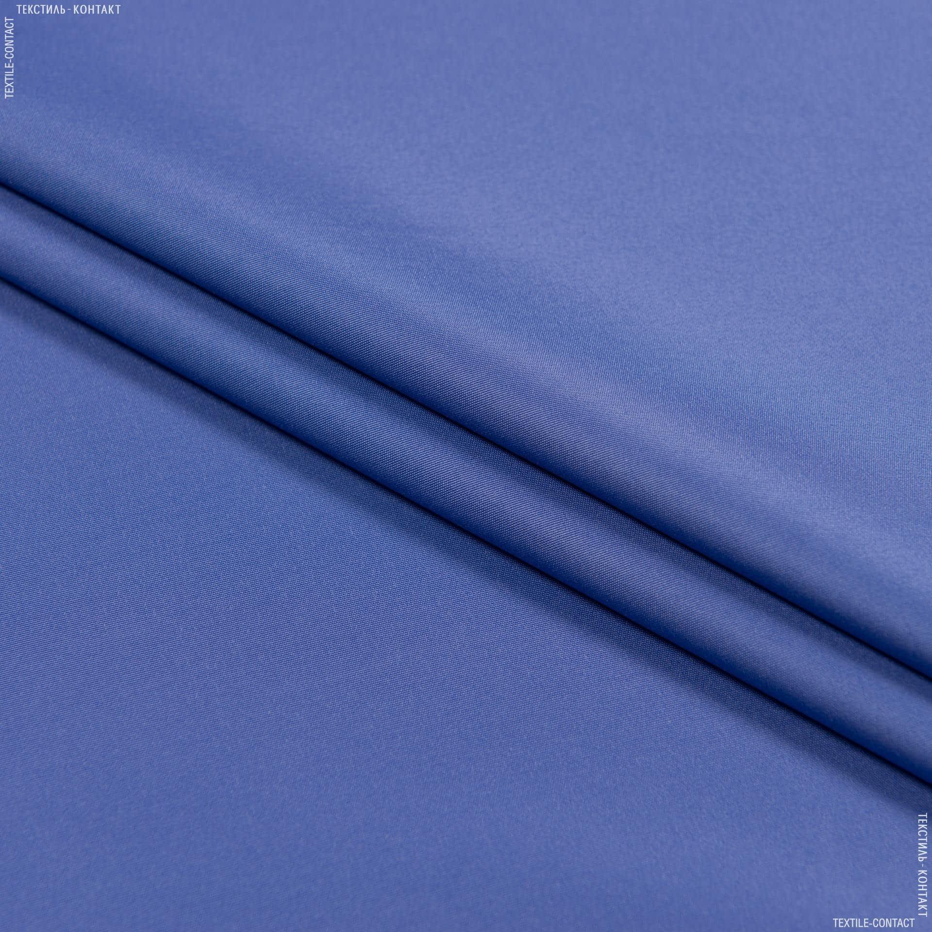 Тканини для наметів - Ода курточна електрик