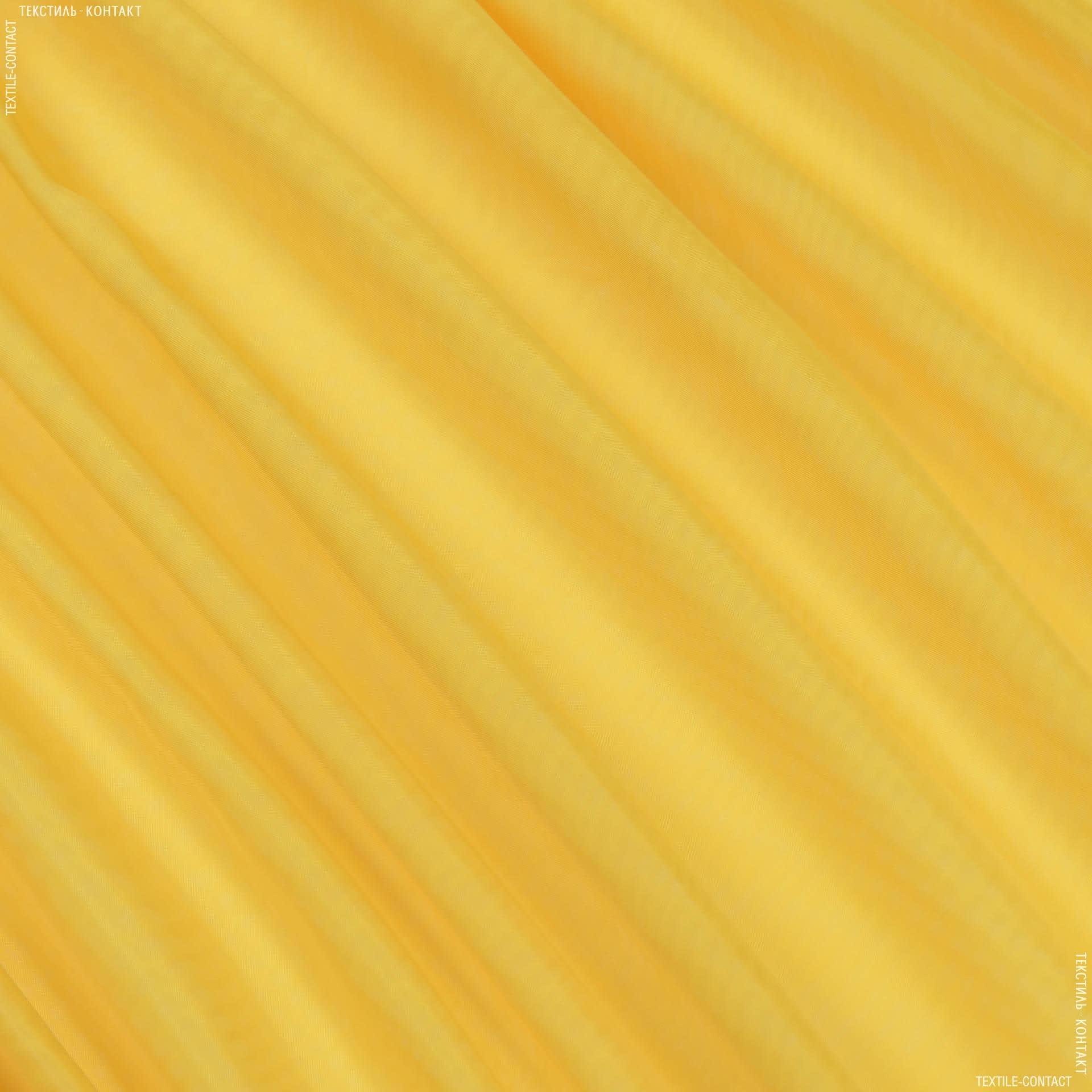 Тканини гардинні тканини - Тюль   вуаль   яскраво-жовтий