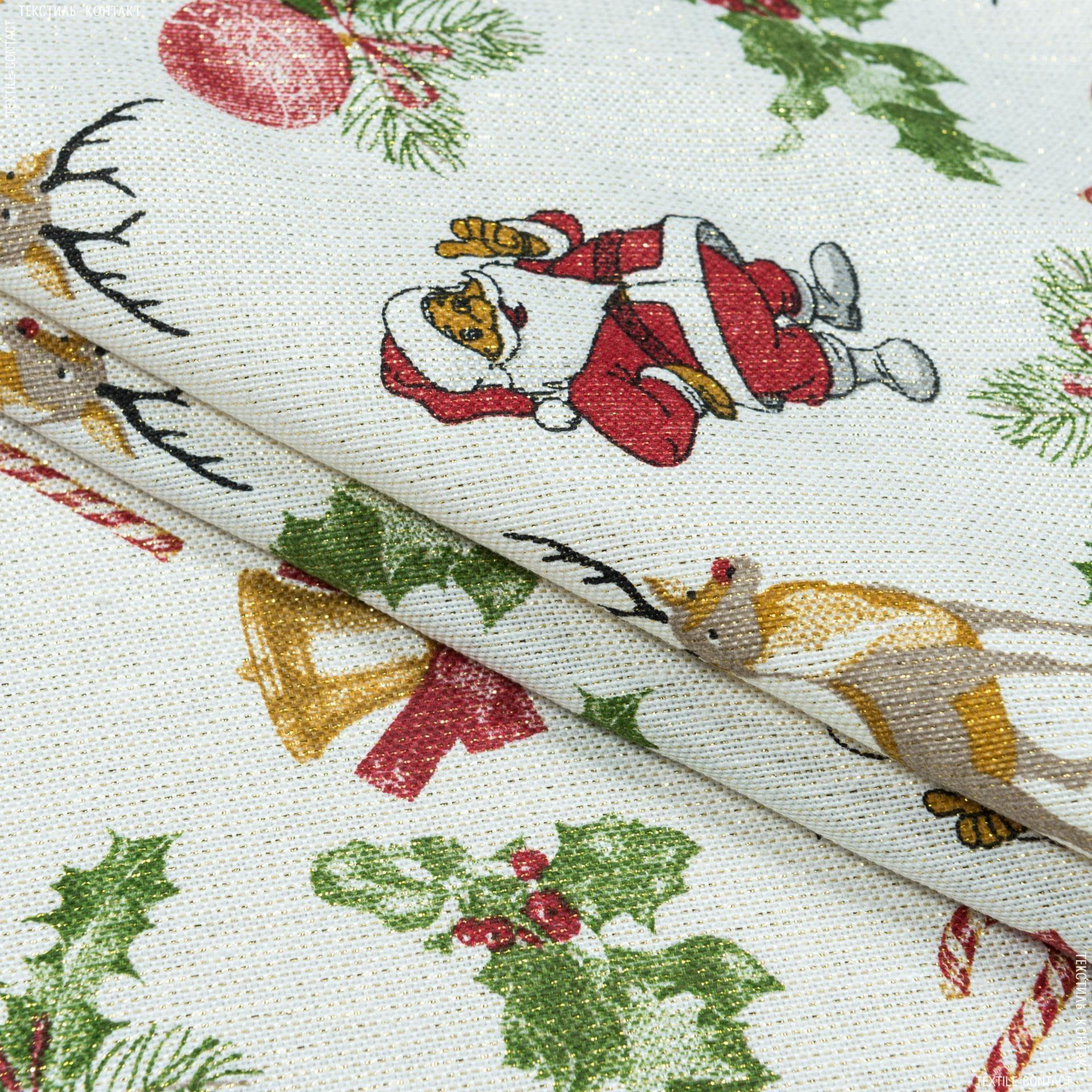 Ткани для декоративных подушек - Декоративная новогодняя ткань санта-клаус люрекс