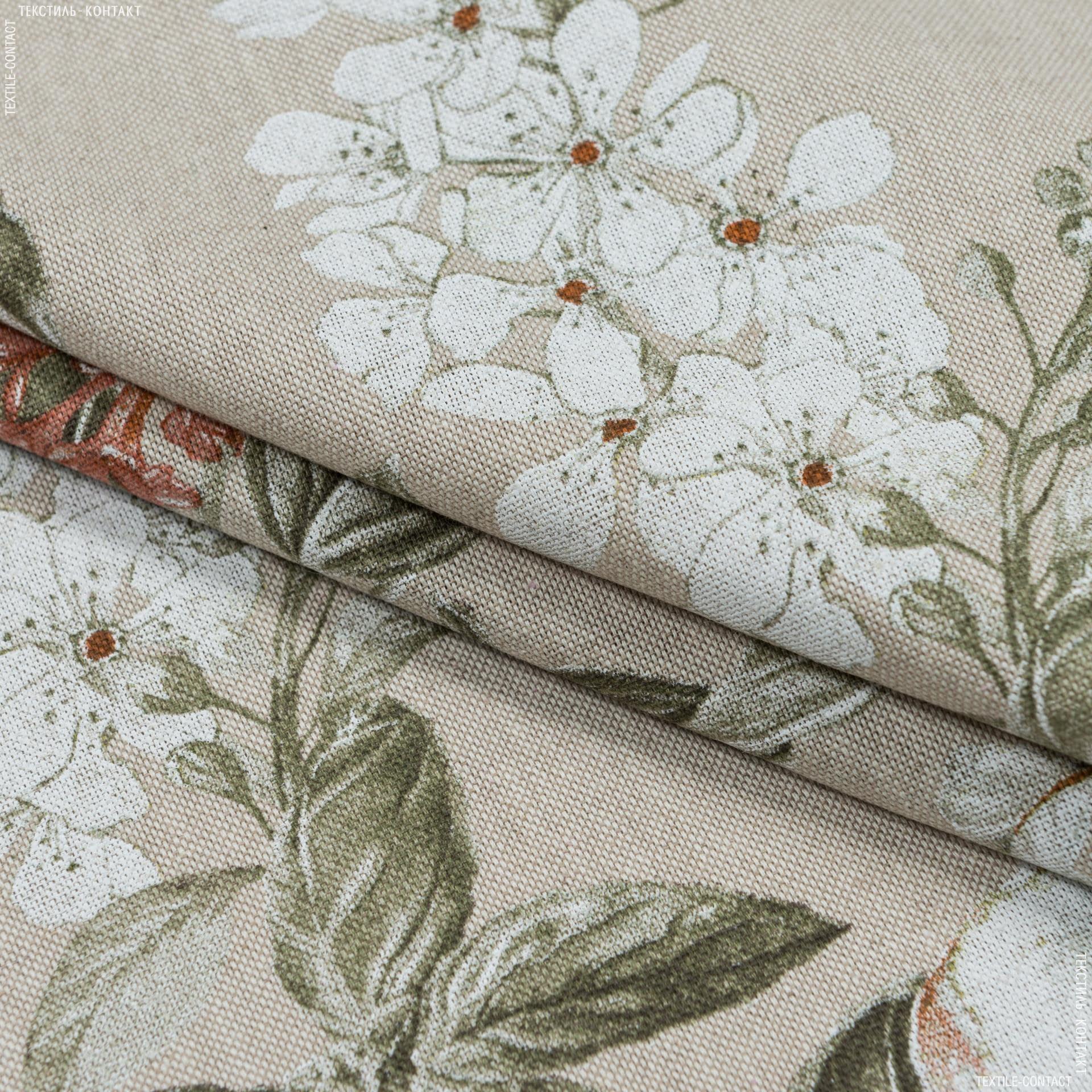 Тканини портьєрні тканини - Декоративна тканина надін бузок/nadine тон натур.оранжевий