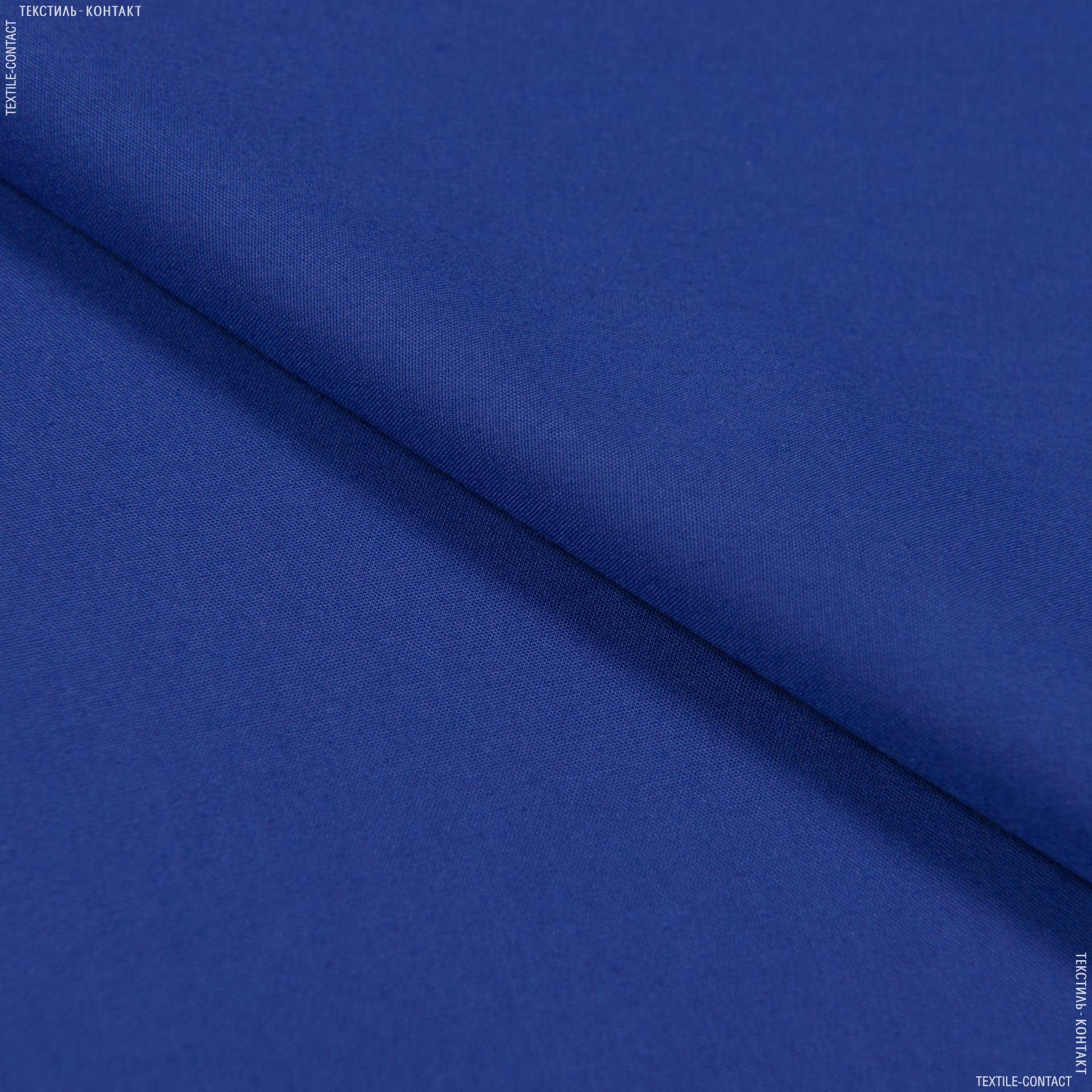 Тканини для хусток та бандан - Сорочкова електрик