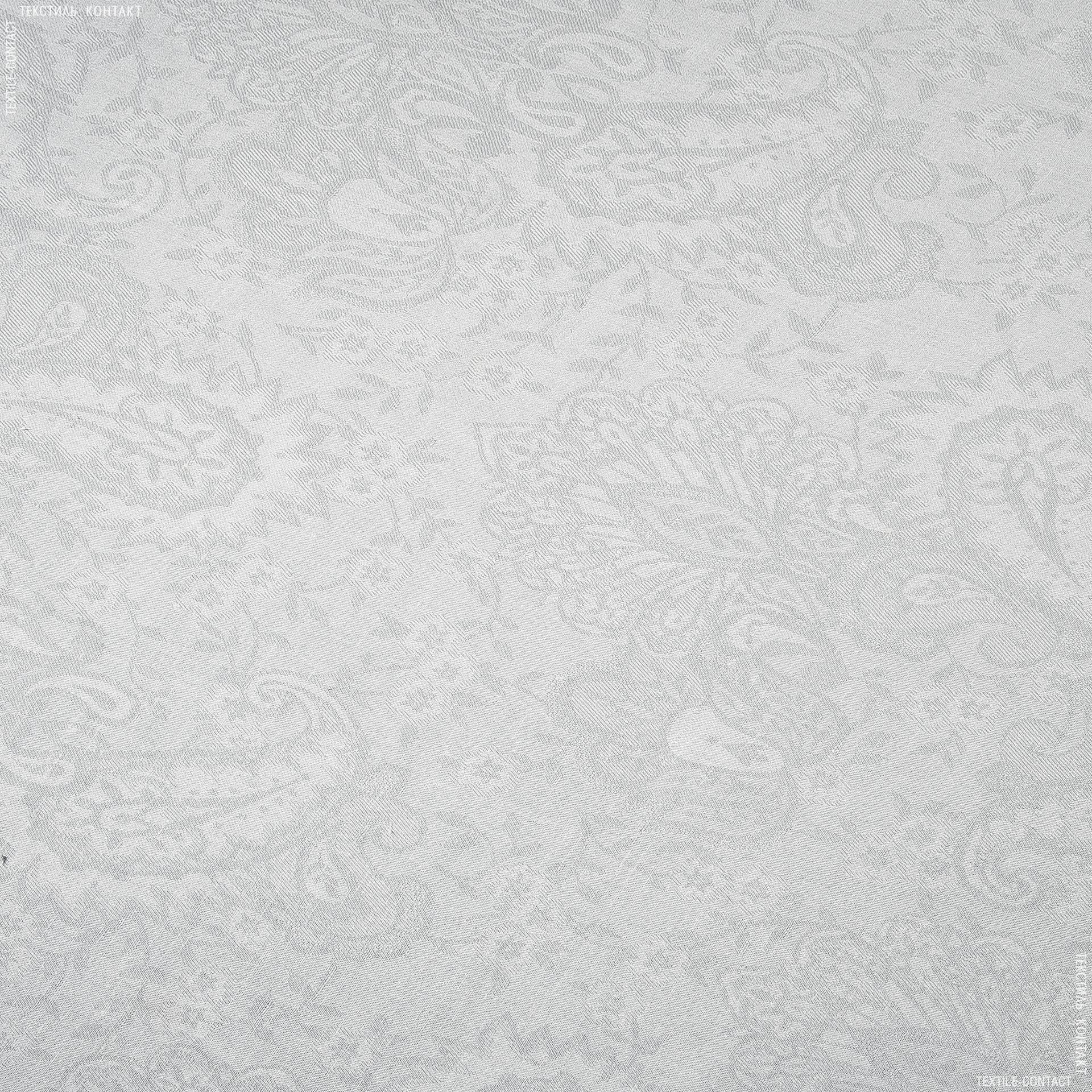 Тканини horeca - Тканина скатеринна жаккардова