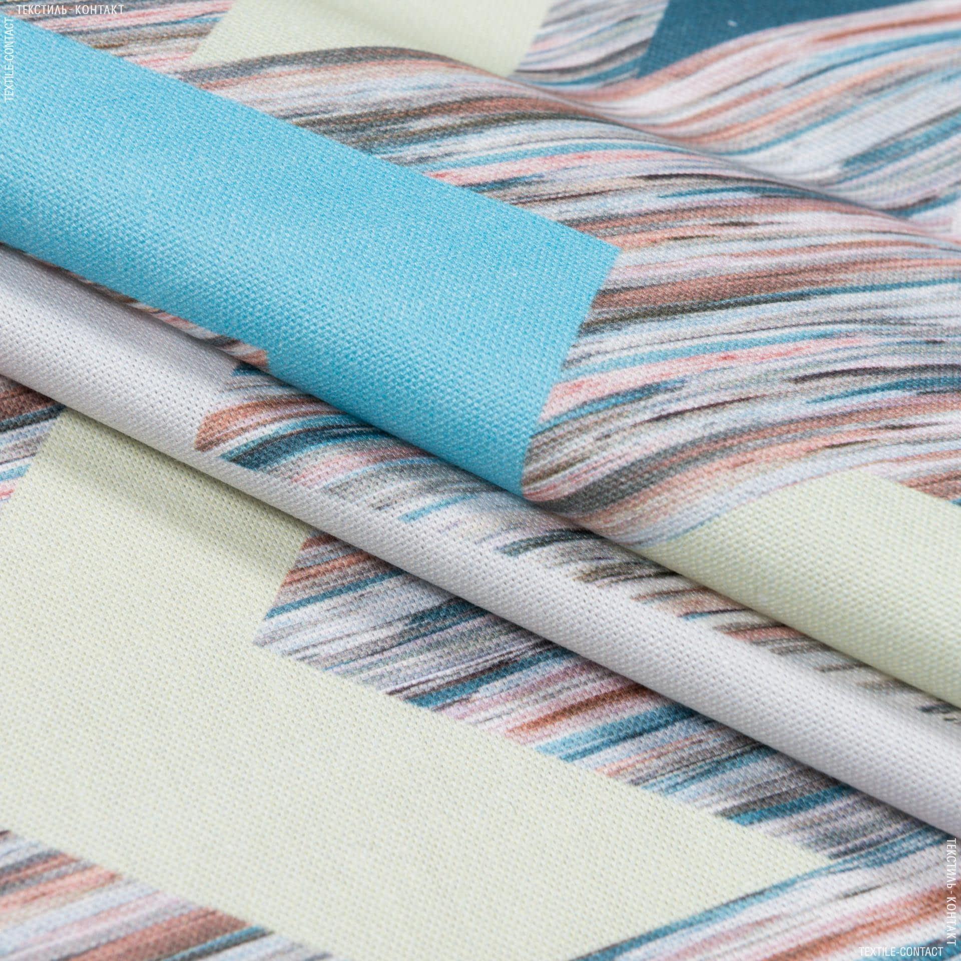 Ткани портьерные ткани - Декоративная ткань  росас зигзаг/rosas  голубой,мор.волна,св.оливка