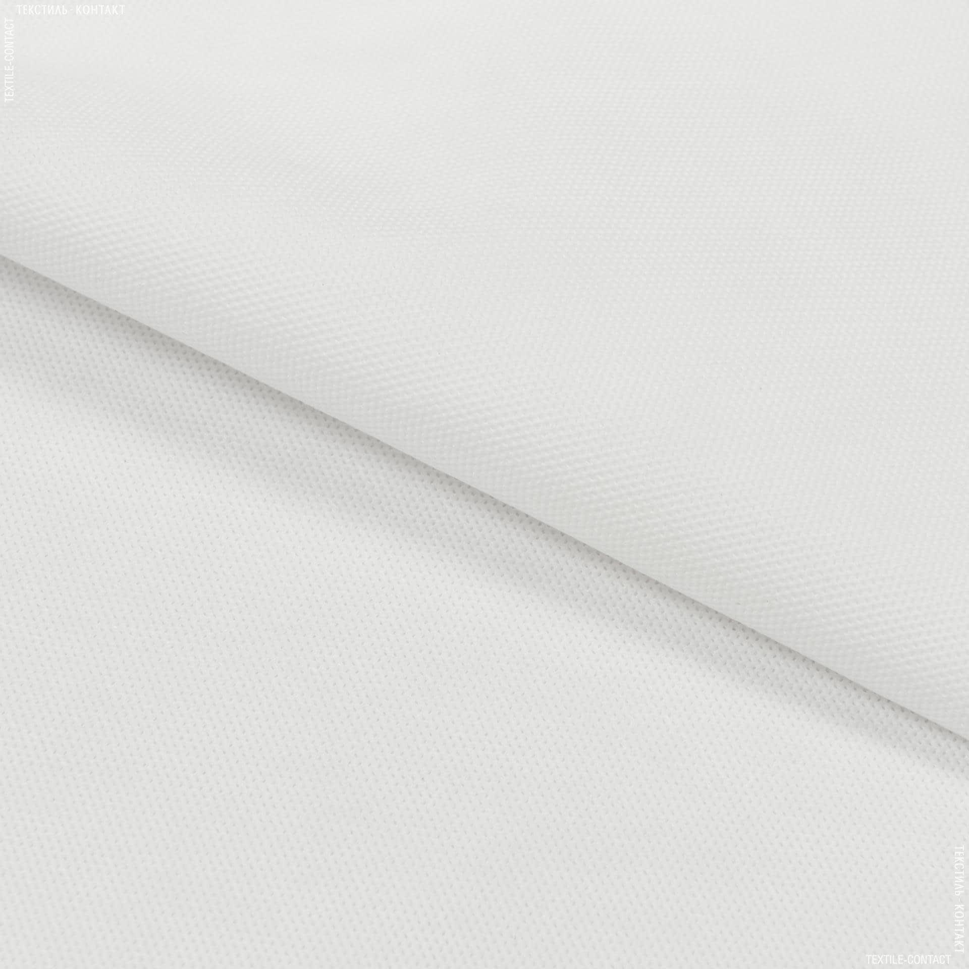 Тканини для сумок - Спанбонд 100g  білий