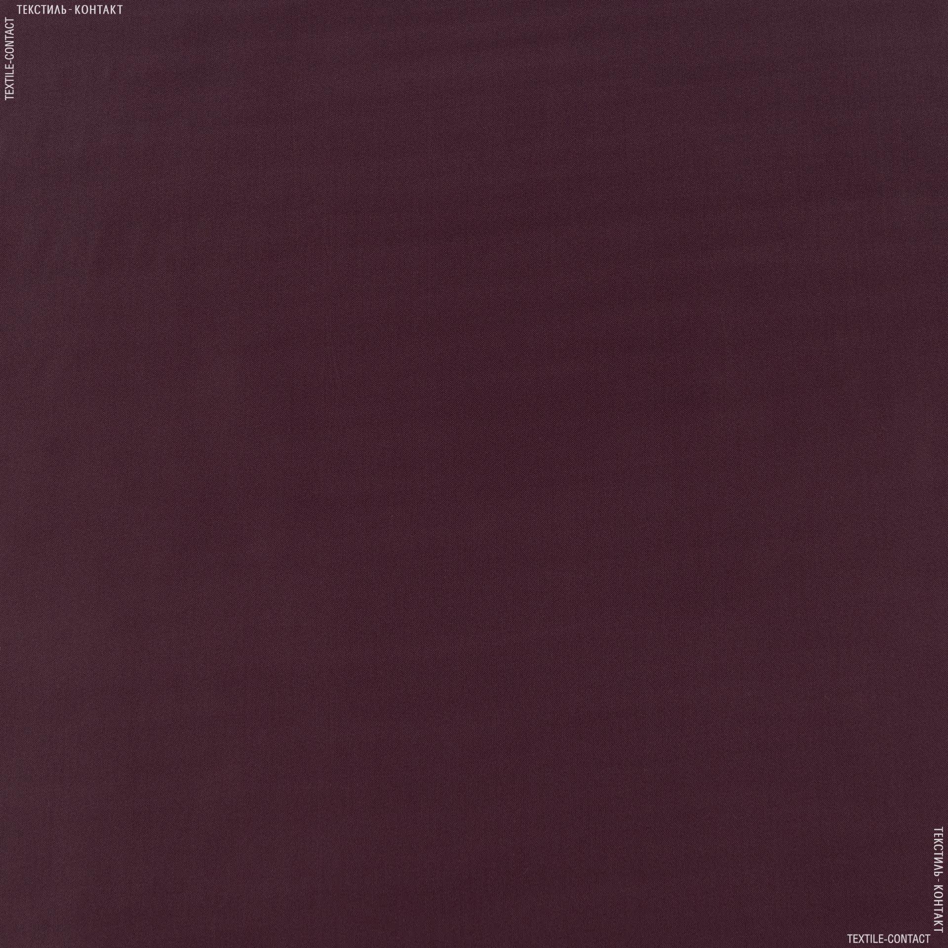 Ткани подкладочная ткань - Подкладка 190 баклажан