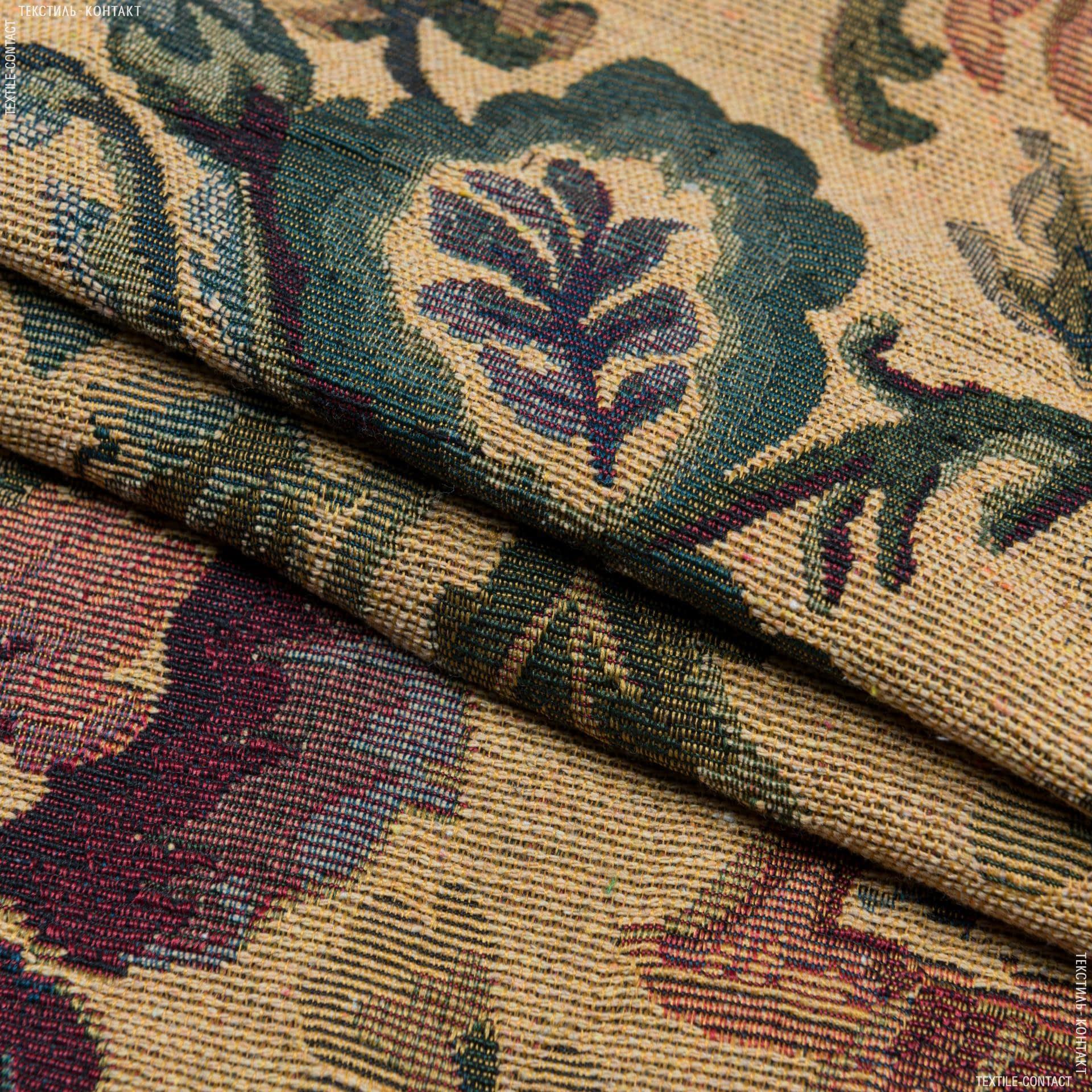 Ткани для декоративных подушек - Гобелен сантана фон беж