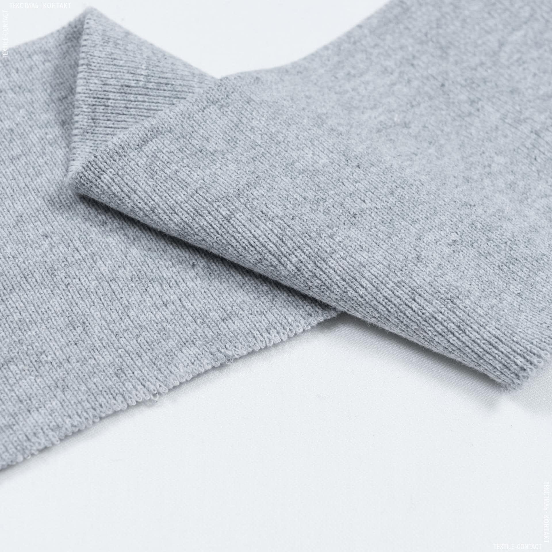 Тканини всі тканини - Комір-манжет до лакости арт.157809 сірий меланж 10х42см