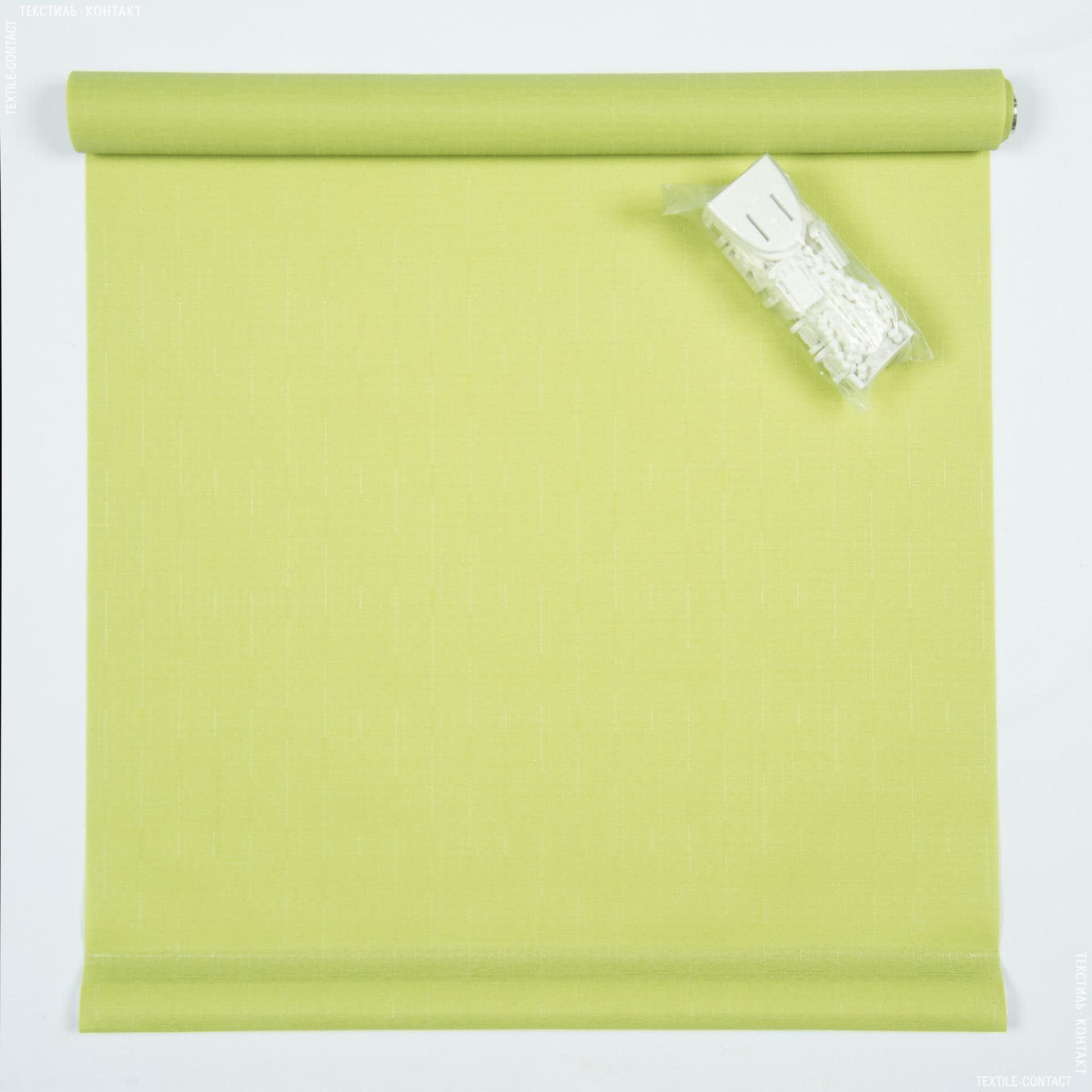Тканини ролети - Роллет міні фактурний зелене яблуко 72.5х150