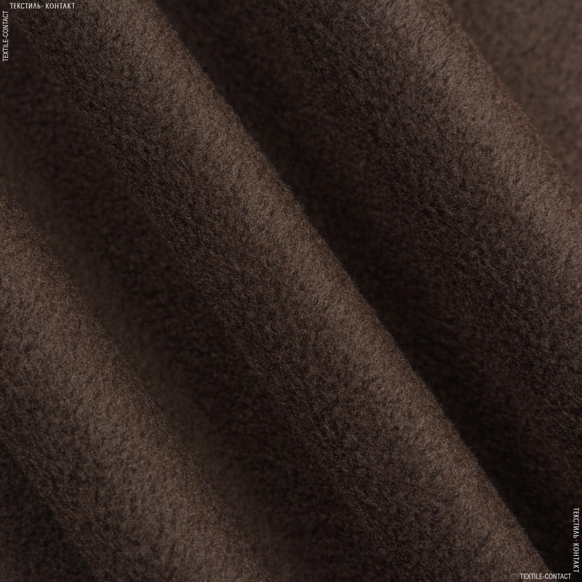 Ткани для спортивной одежды - Флис коричневый