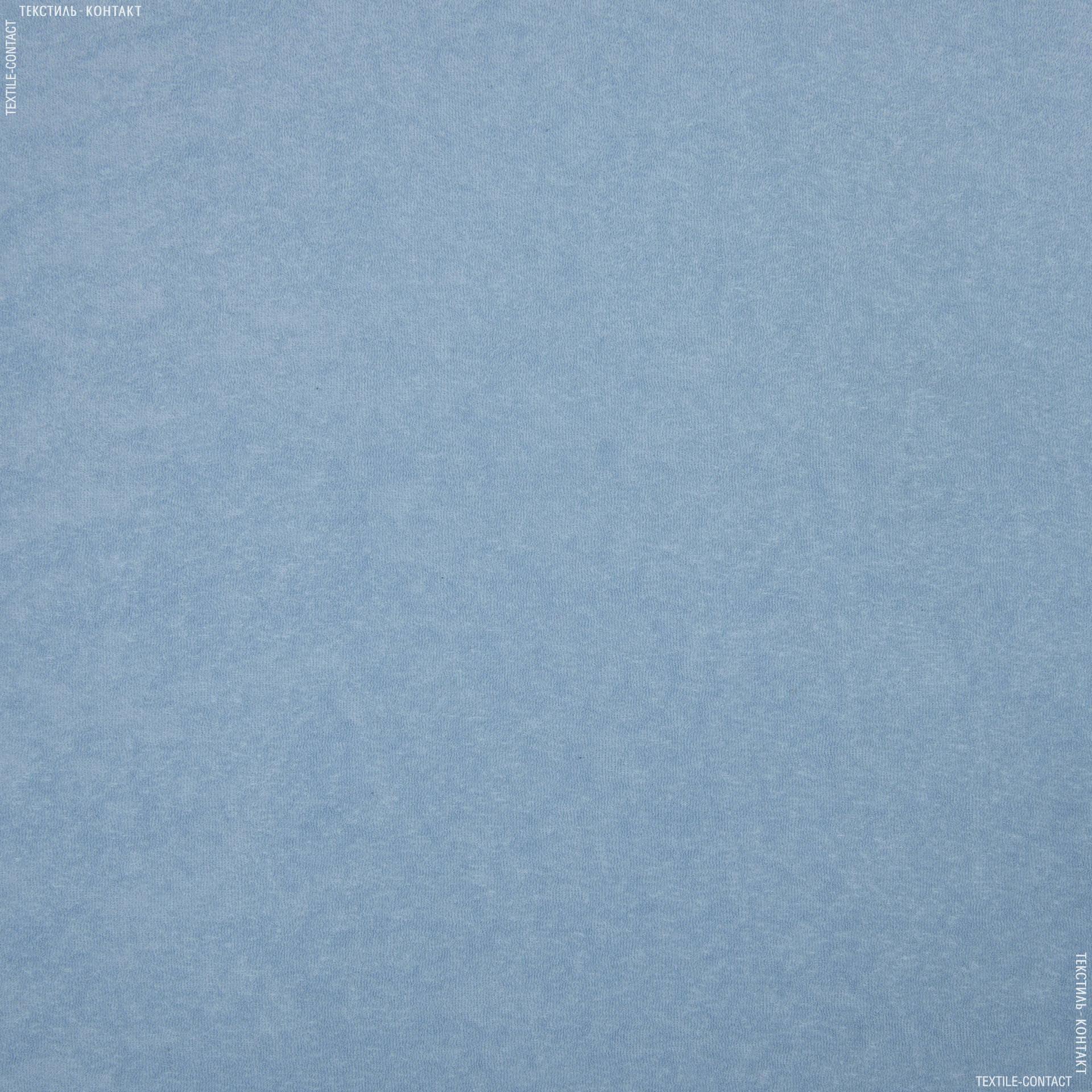 Тканини для блузок - Махрове полотно одностороннє блакитний