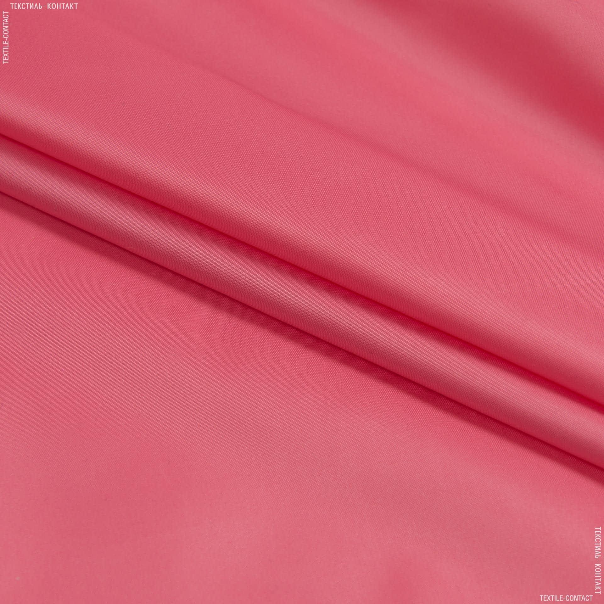 Ткани для верхней одежды - Плащевая руби лаке ярко-розовый