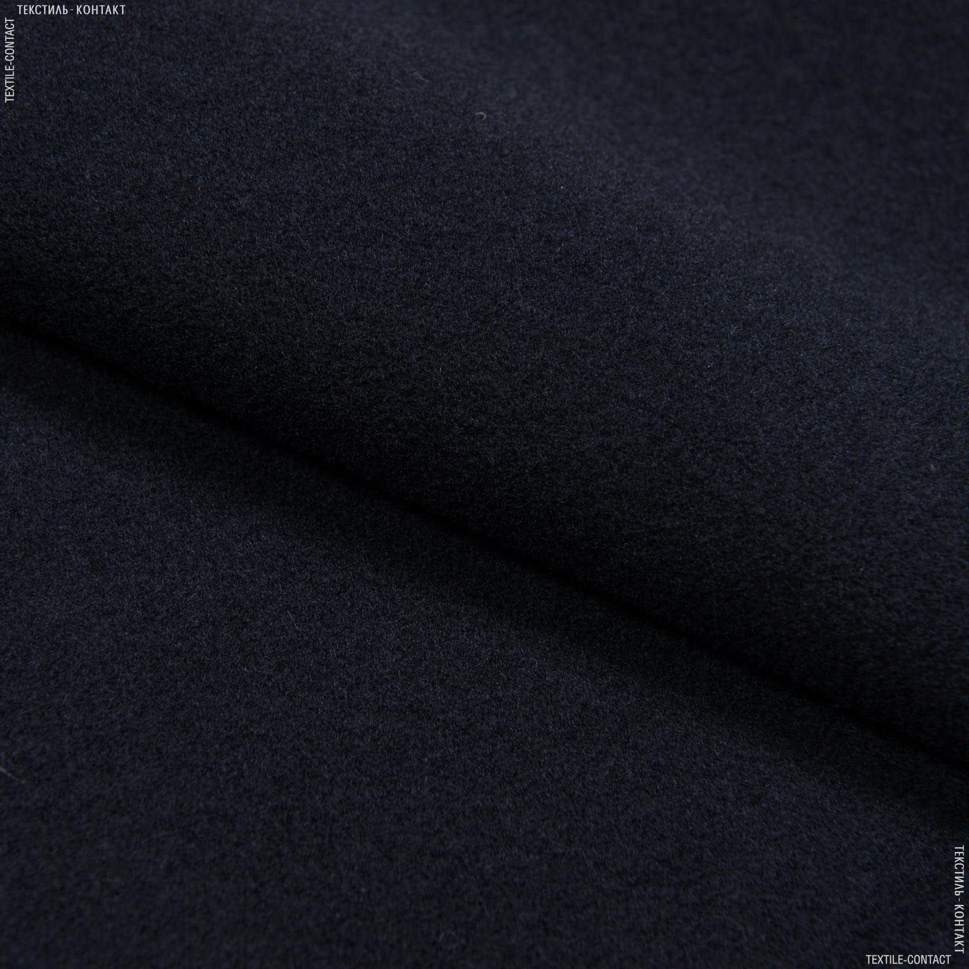 Тканини для верхнього одягу - Пальтовий кашемір вірджинія темно-синій