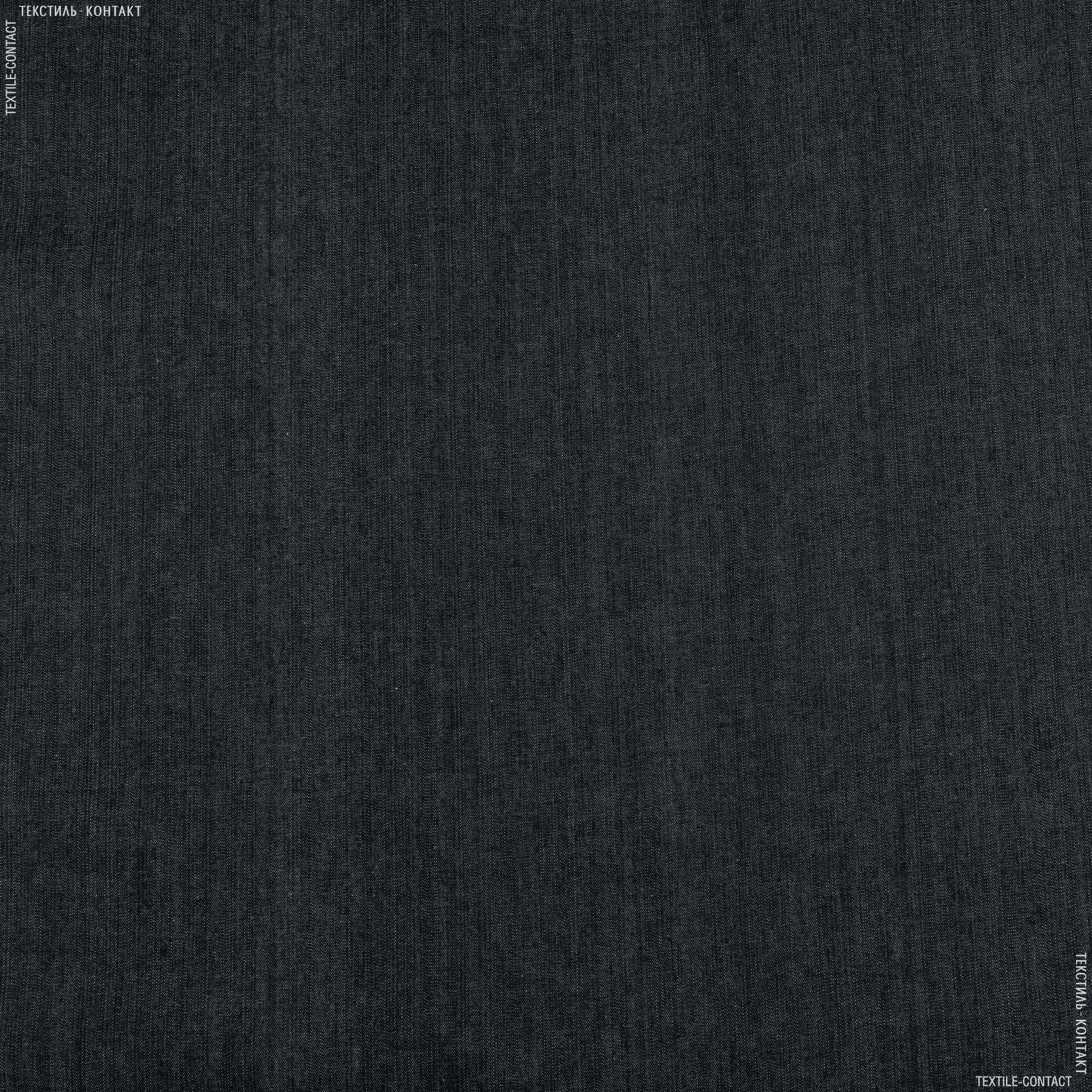 Ткани для спецодежды - Джинс темно-синий